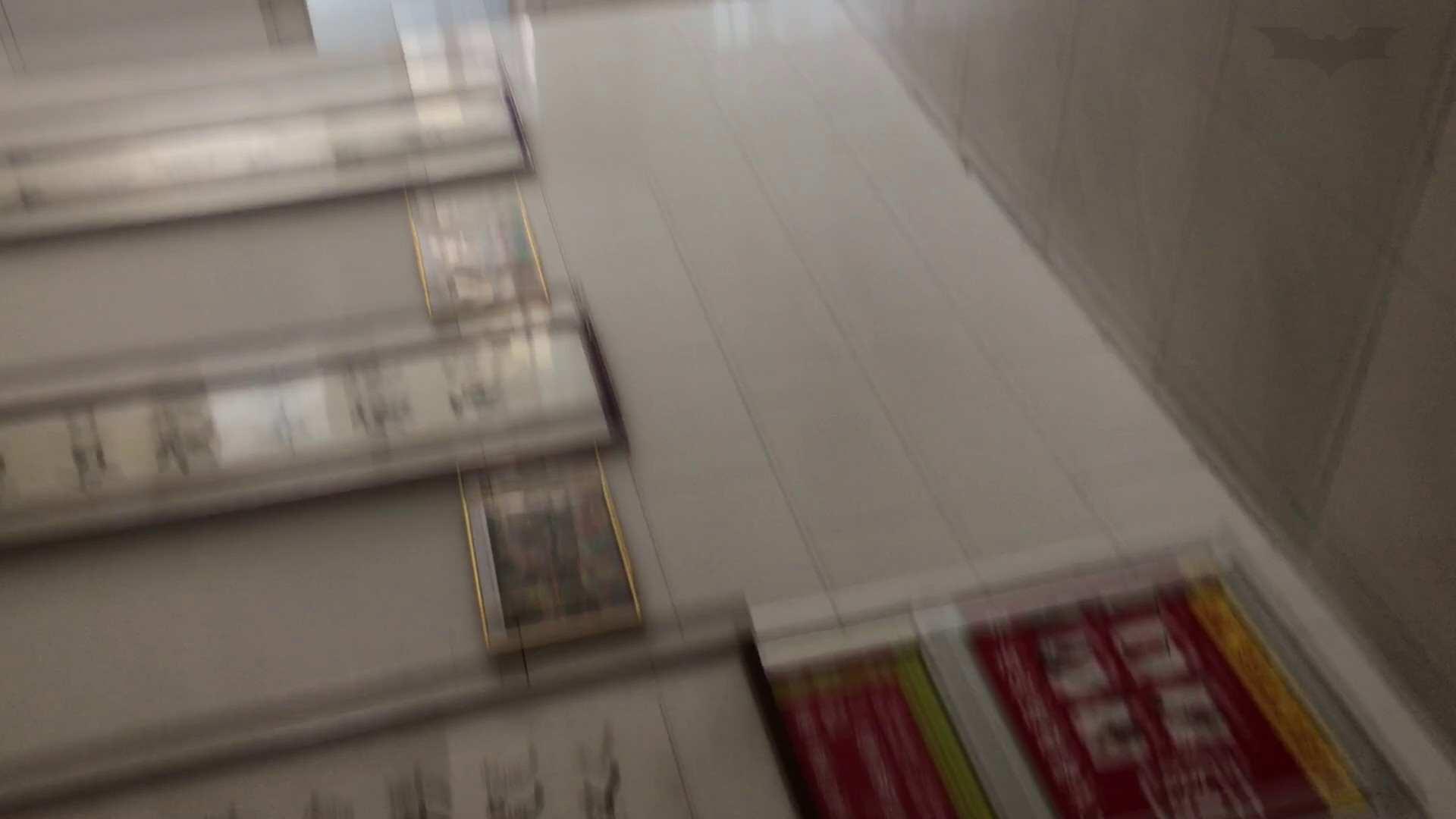 芸術大学ガチ潜入盗撮 JD盗撮 美女の洗面所の秘密 Vol.90 洗面所着替え | 盗撮エロすぎ  44連発 31