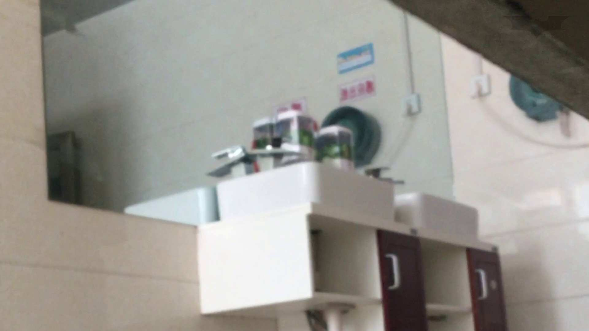 芸術大学ガチ潜入盗撮 JD盗撮 美女の洗面所の秘密 Vol.108 潜入エロ調査 | トイレ中  86連発 66