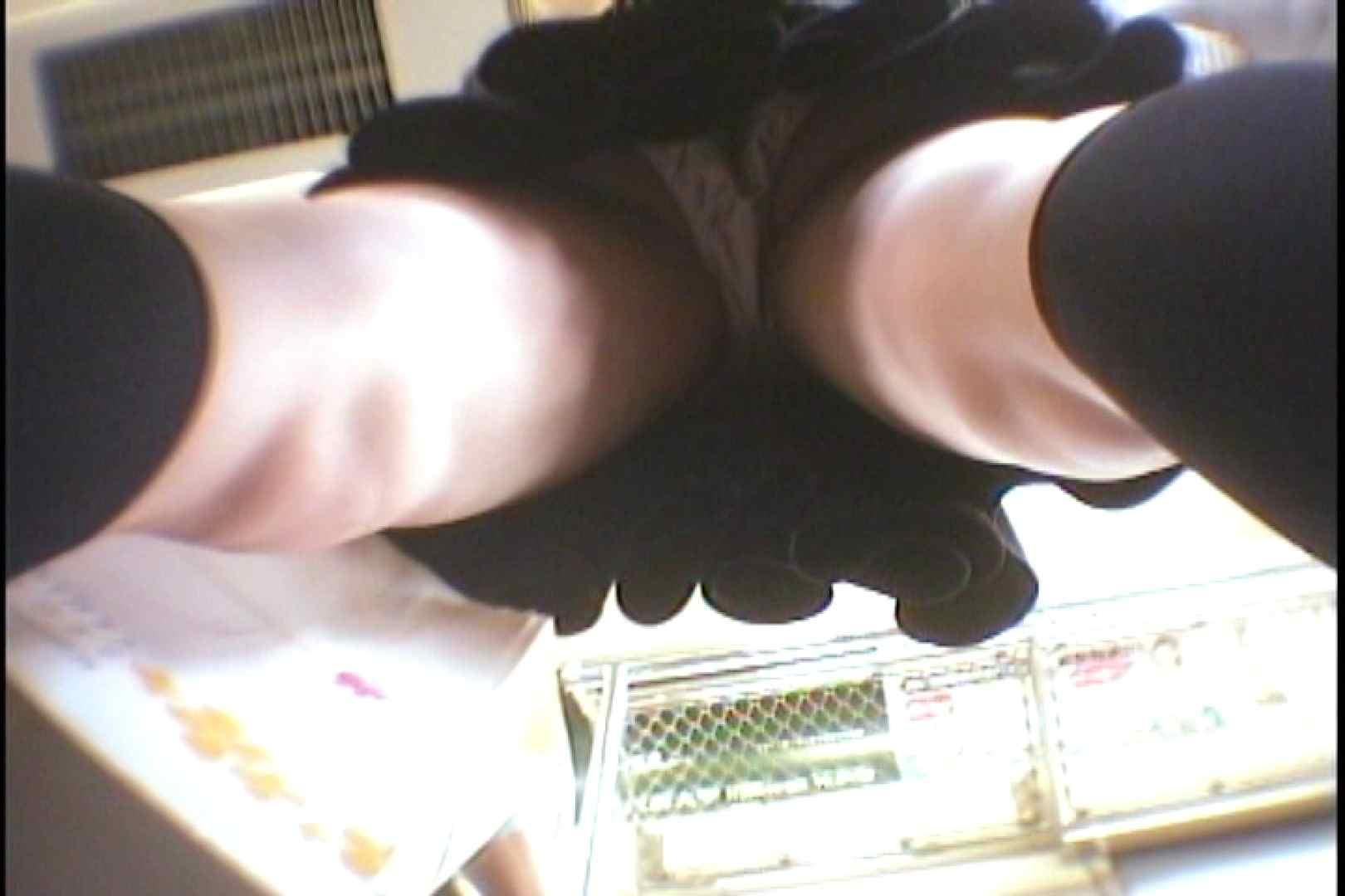 会員No.20 KAIさんのパンチラOL通勤の会 パンツ   OL  69連発 35