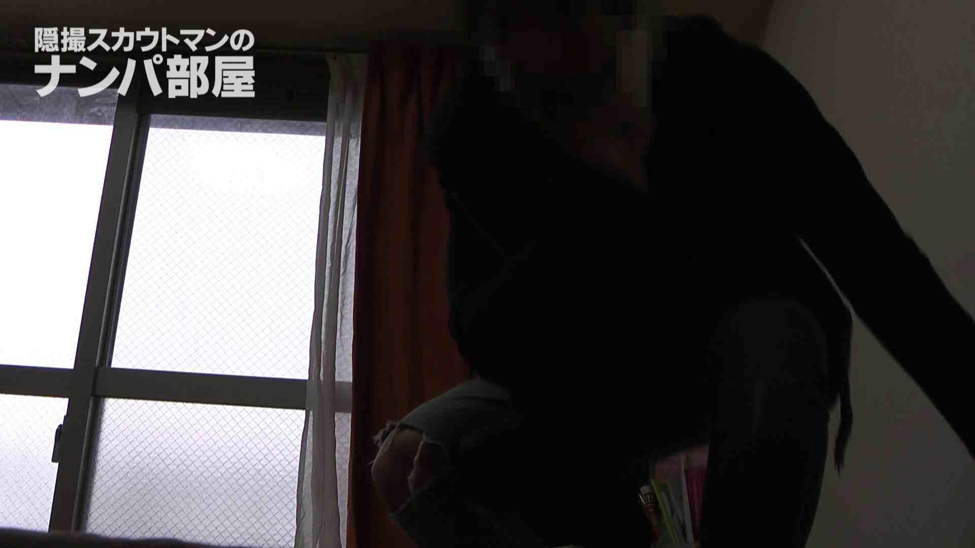 kana 脱衣所   ナンパ  85連発 2