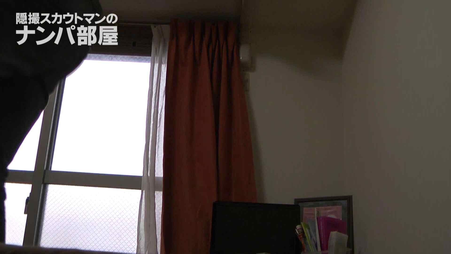 kana 脱衣所   ナンパ  85連発 3