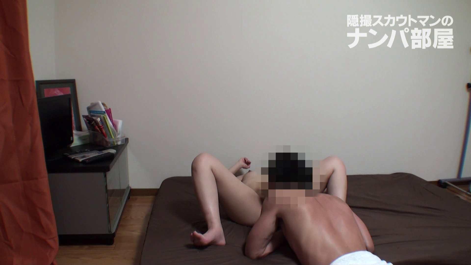 kana 脱衣所   ナンパ  85連発 14
