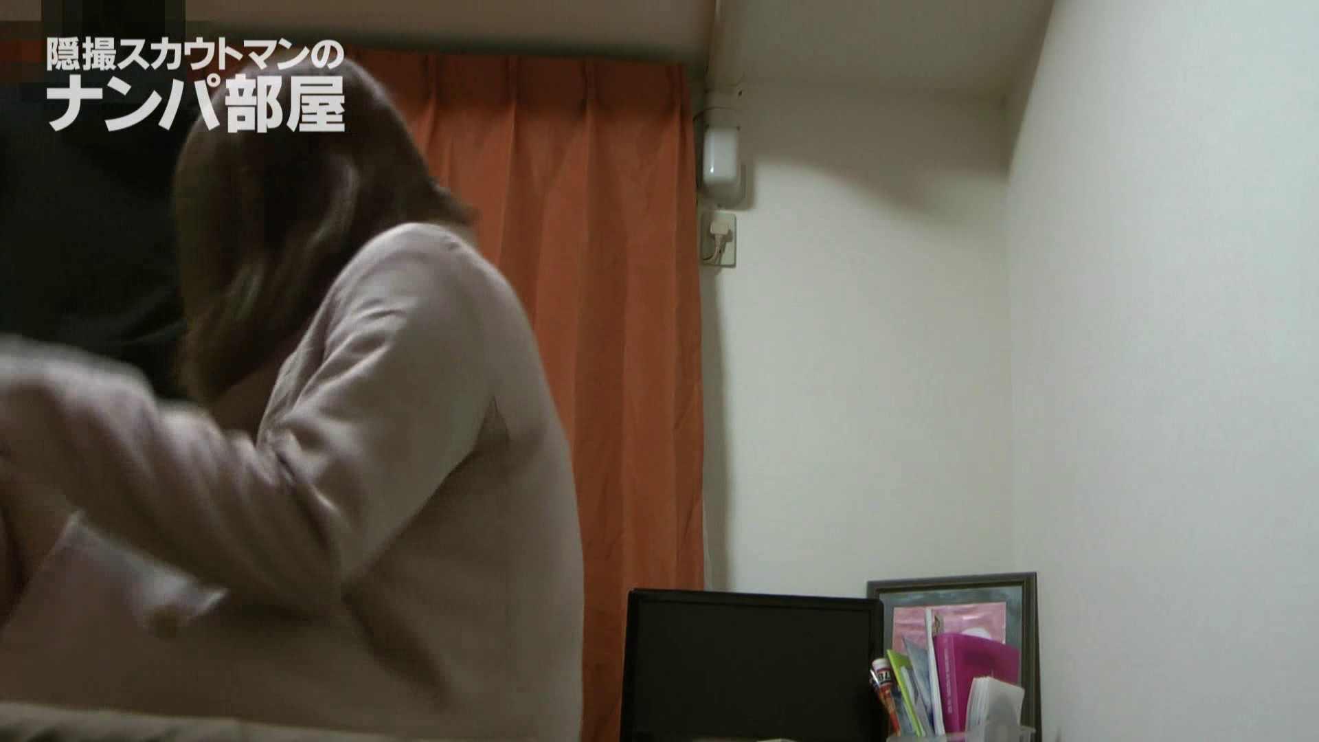kana 脱衣所   ナンパ  85連発 21
