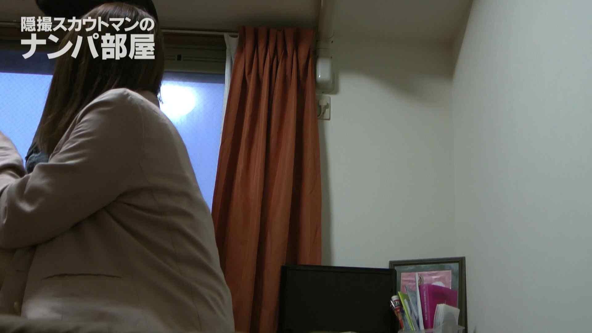 kana 脱衣所   ナンパ  85連発 23