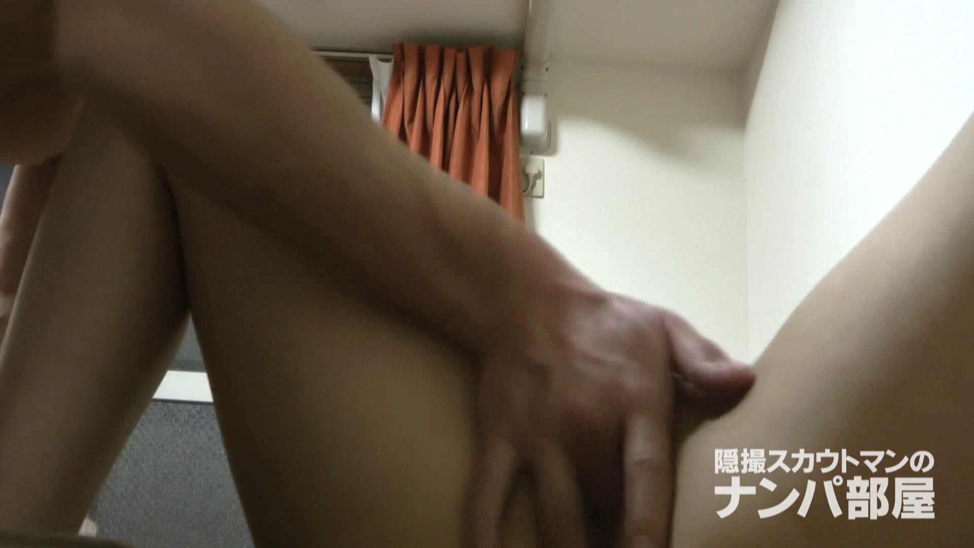 vol.2 kana 脱衣所   ナンパ  36連発 12