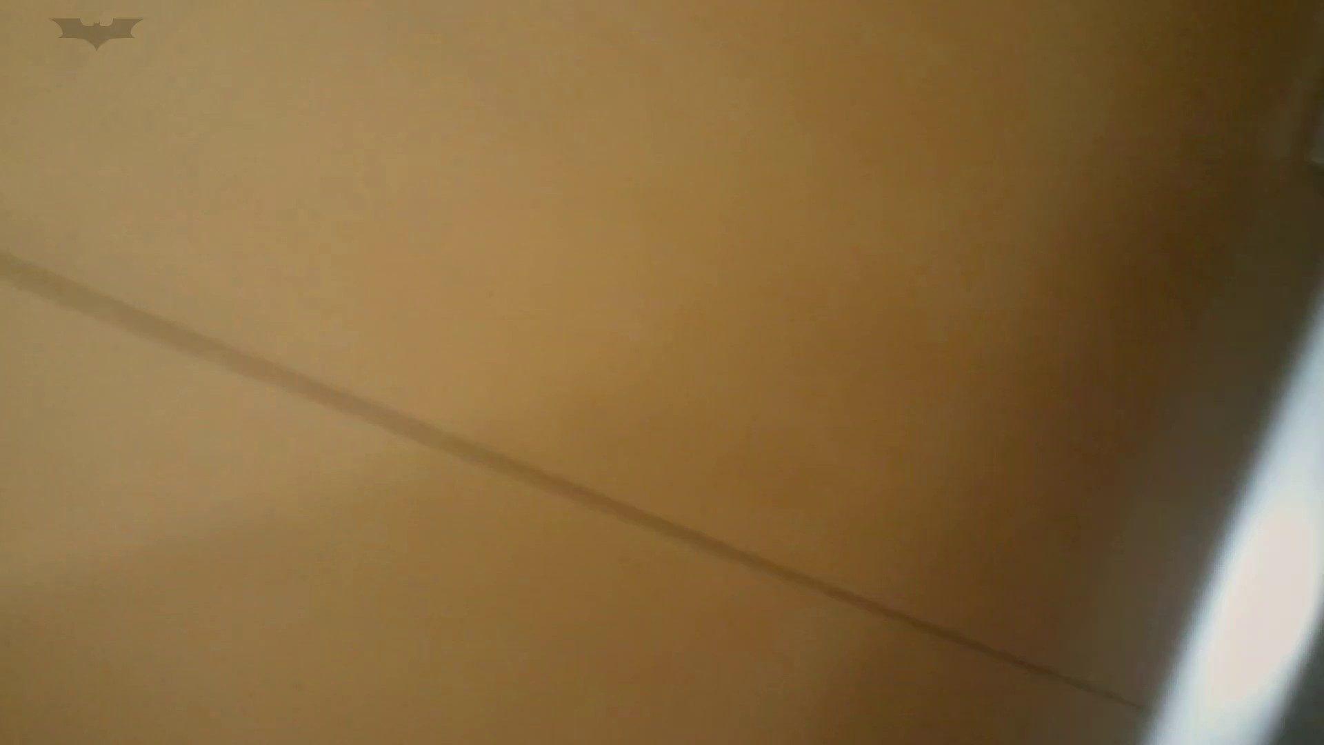 化粧室絵巻 商い場編 VOL.24 OL | 0  71連発 9