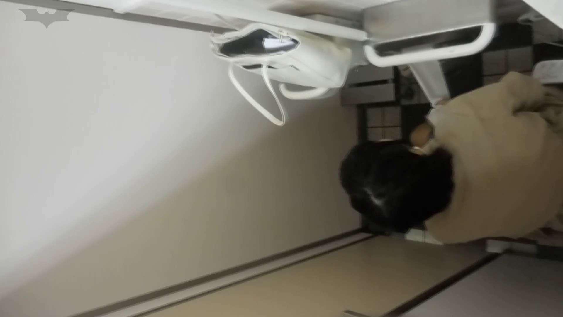 化粧室絵巻 駅舎編 VOL.22 季節外れの冬服特集!! OL   0  82連発 46