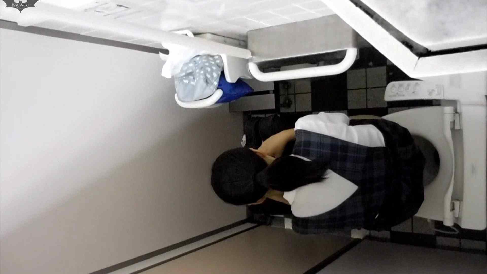 化粧室絵巻 駅舎編 VOL.26 OL | 0  92連発 5
