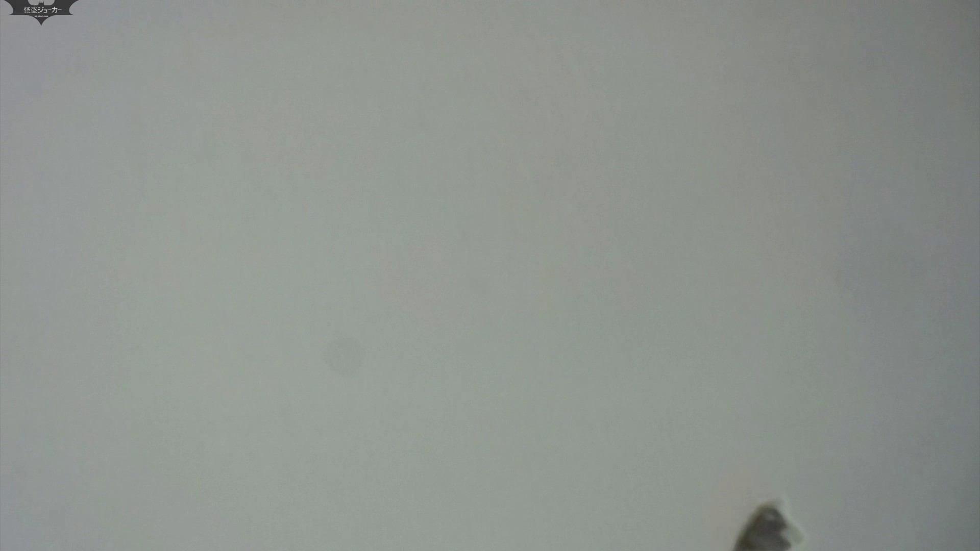 化粧室絵巻 駅舎編 VOL.26 OL | 0  92連発 24