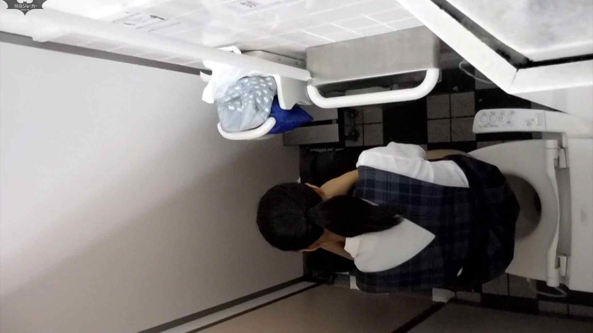 化粧室絵巻 駅舎編 VOL.26 OL | 0  92連発 78