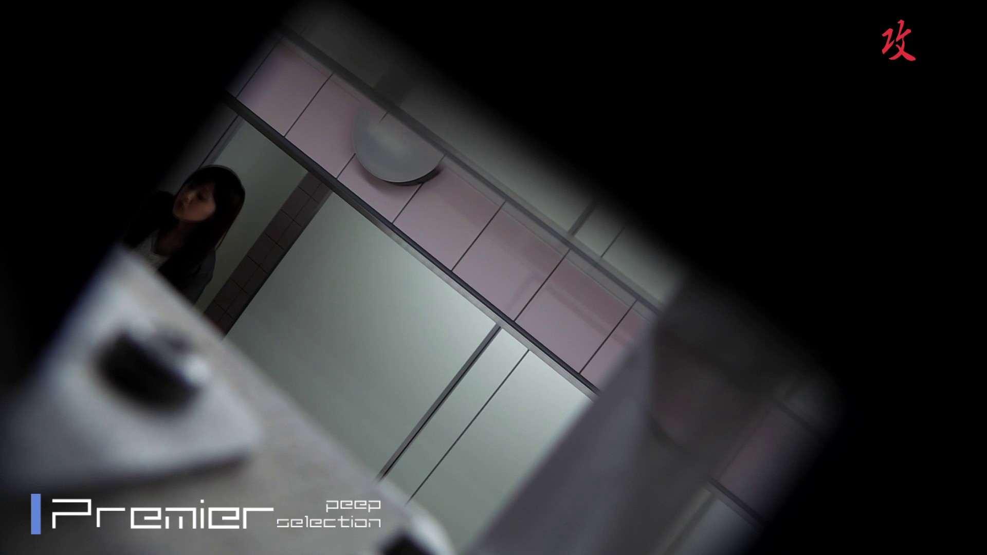 幻 05 ニケツあり、「大」あり 盗撮エロすぎ | 覗き  40連発 31