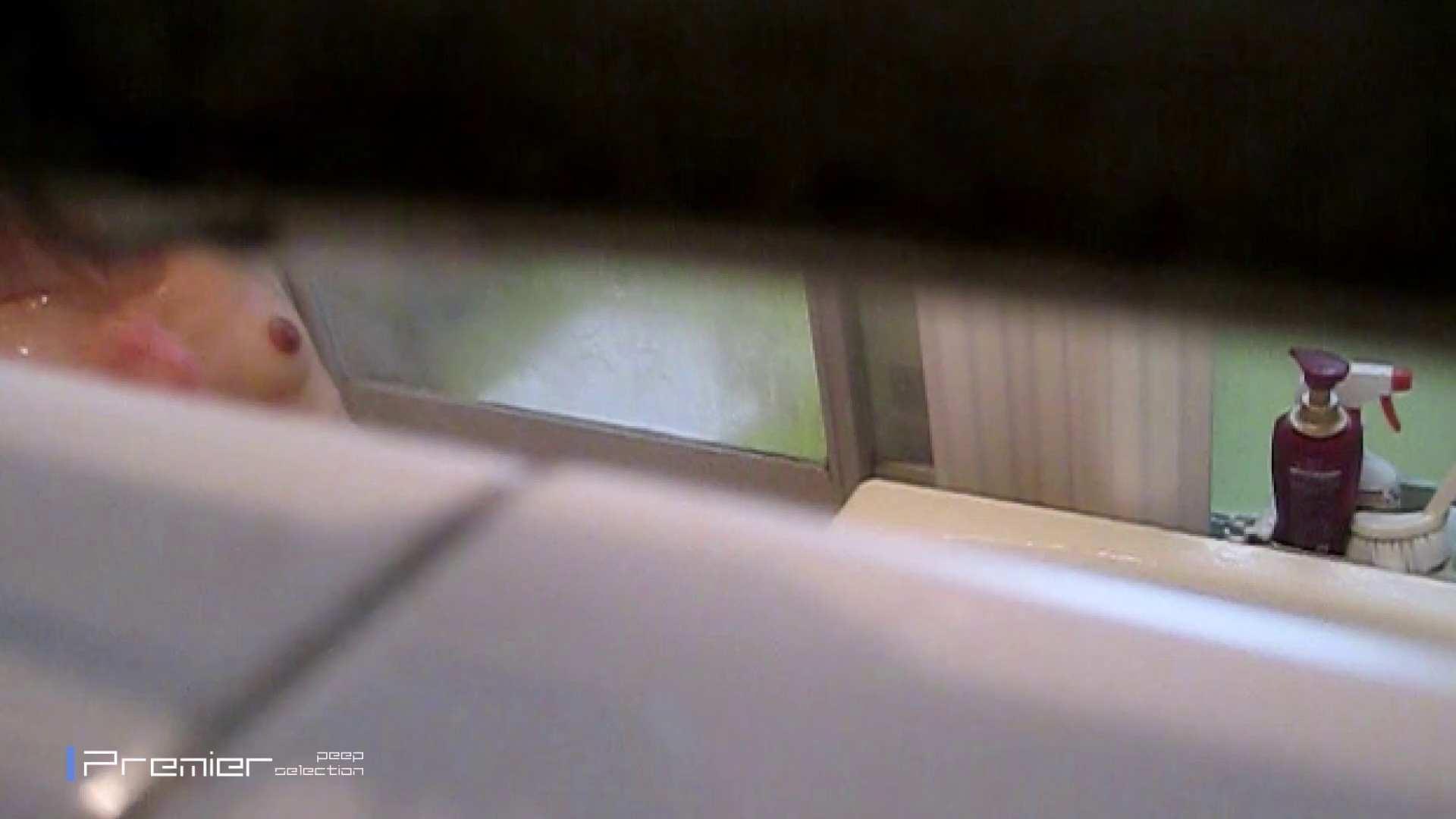 美乳美女の入浴 乙女の風呂場 Vol.14 モデルコレクション   入浴シーン  88連発 40