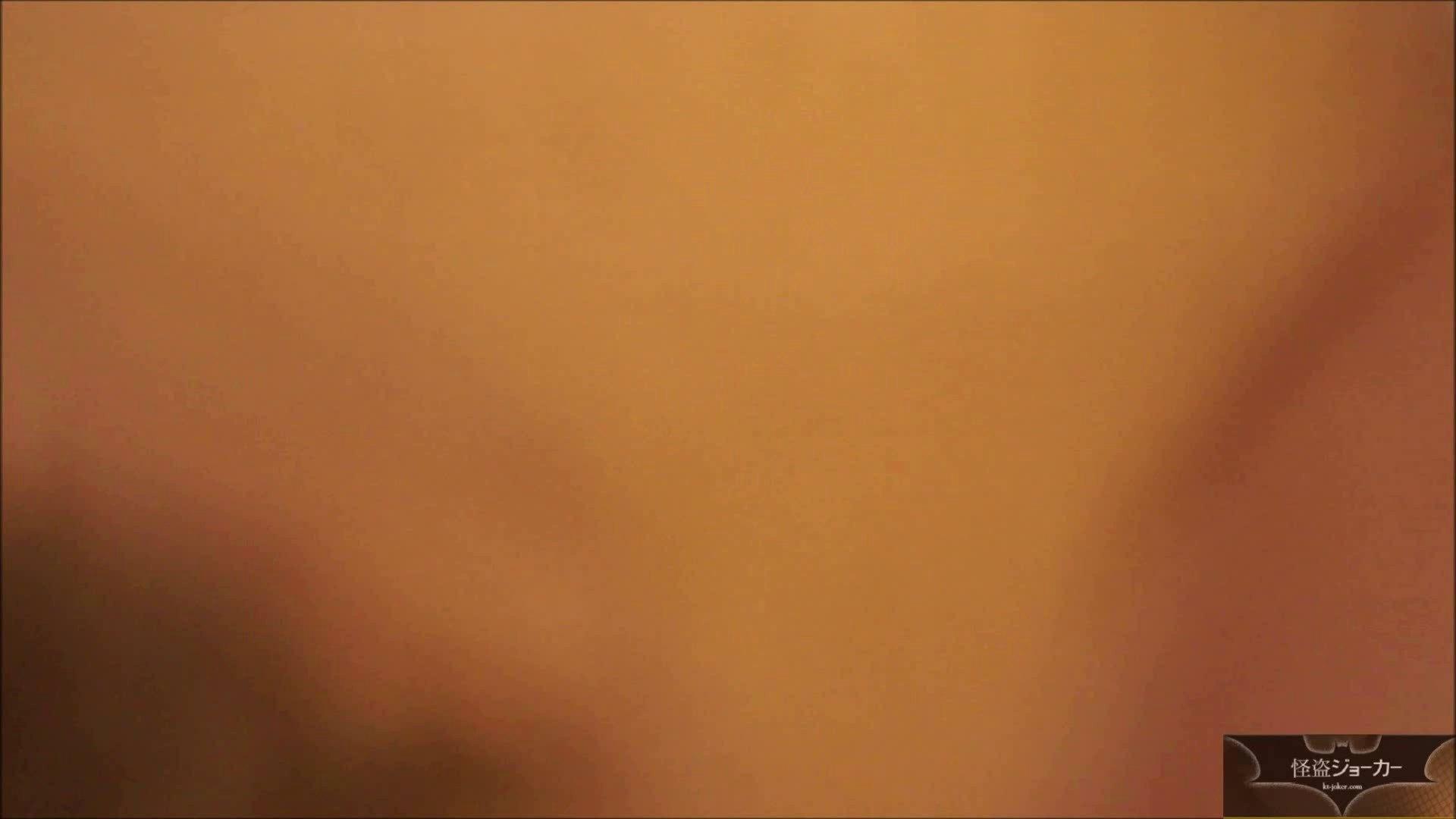 【未公開】vol.9 セレブ美魔女・ユキさんとの1年ぶりに会った日。 OL   0  88連発 24