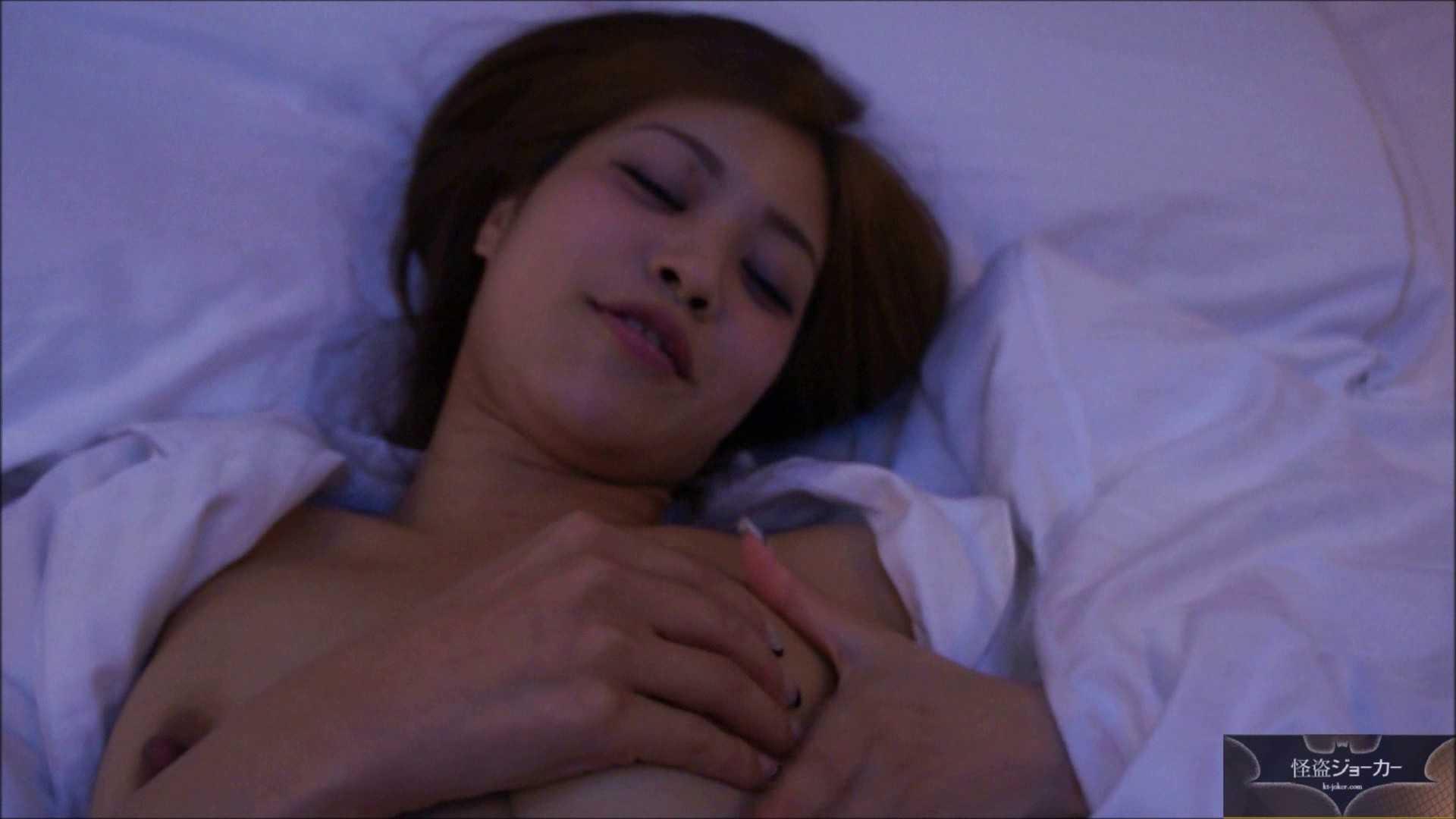 【未公開】vol.9 セレブ美魔女・ユキさんとの1年ぶりに会った日。 OL   0  88連発 37