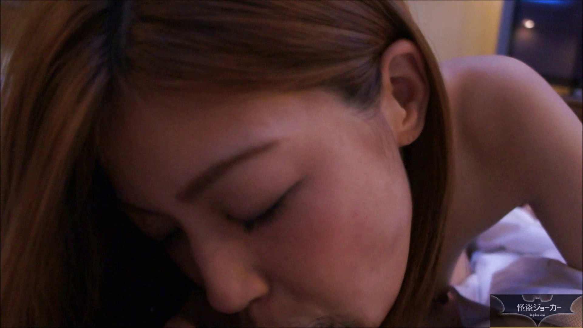 【未公開】vol.9 セレブ美魔女・ユキさんとの1年ぶりに会った日。 OL   0  88連発 47