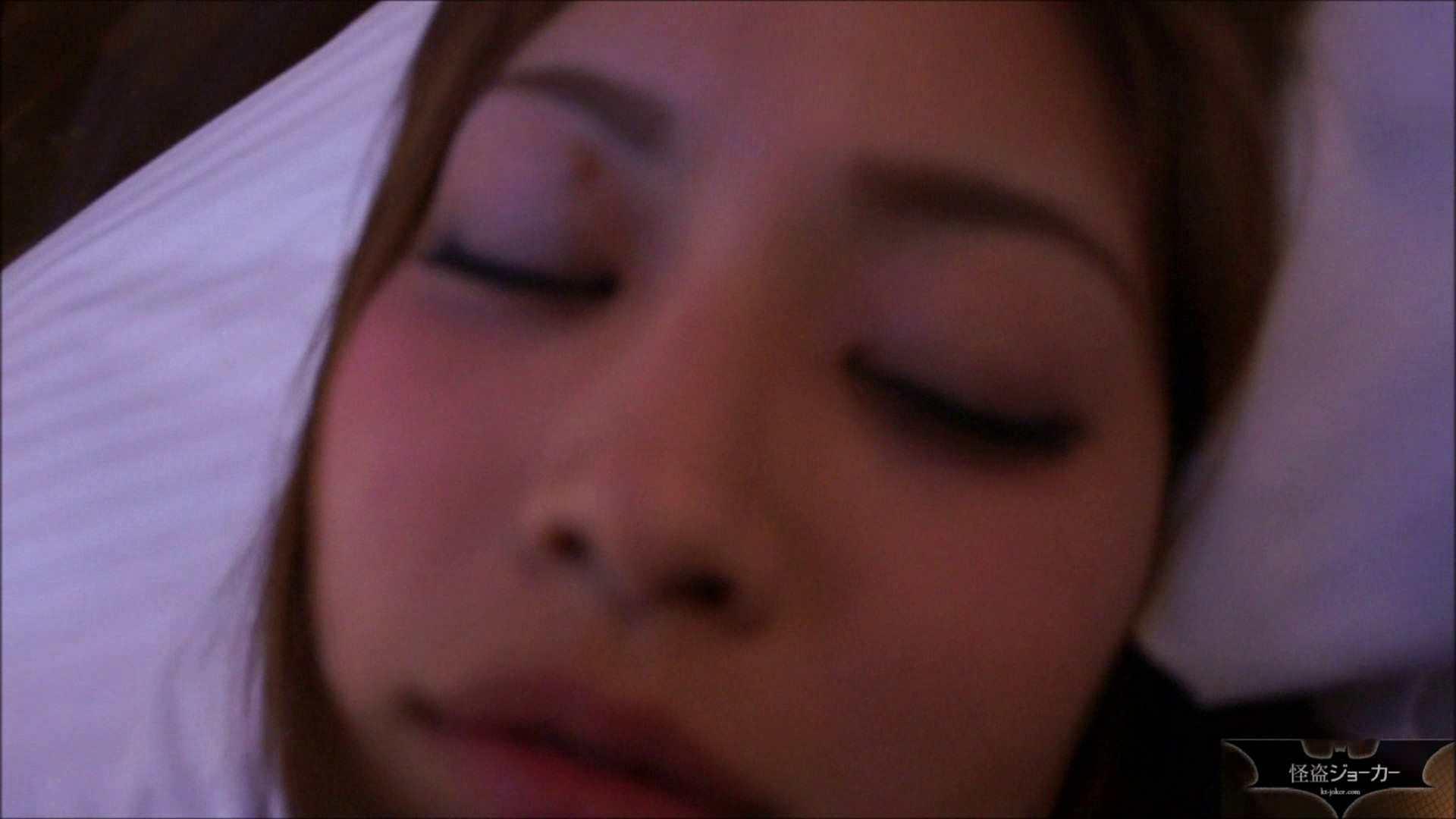 【未公開】vol.13 セレブ美魔女・ユキさんと初めて会った日。 OL | 0  96連発 33