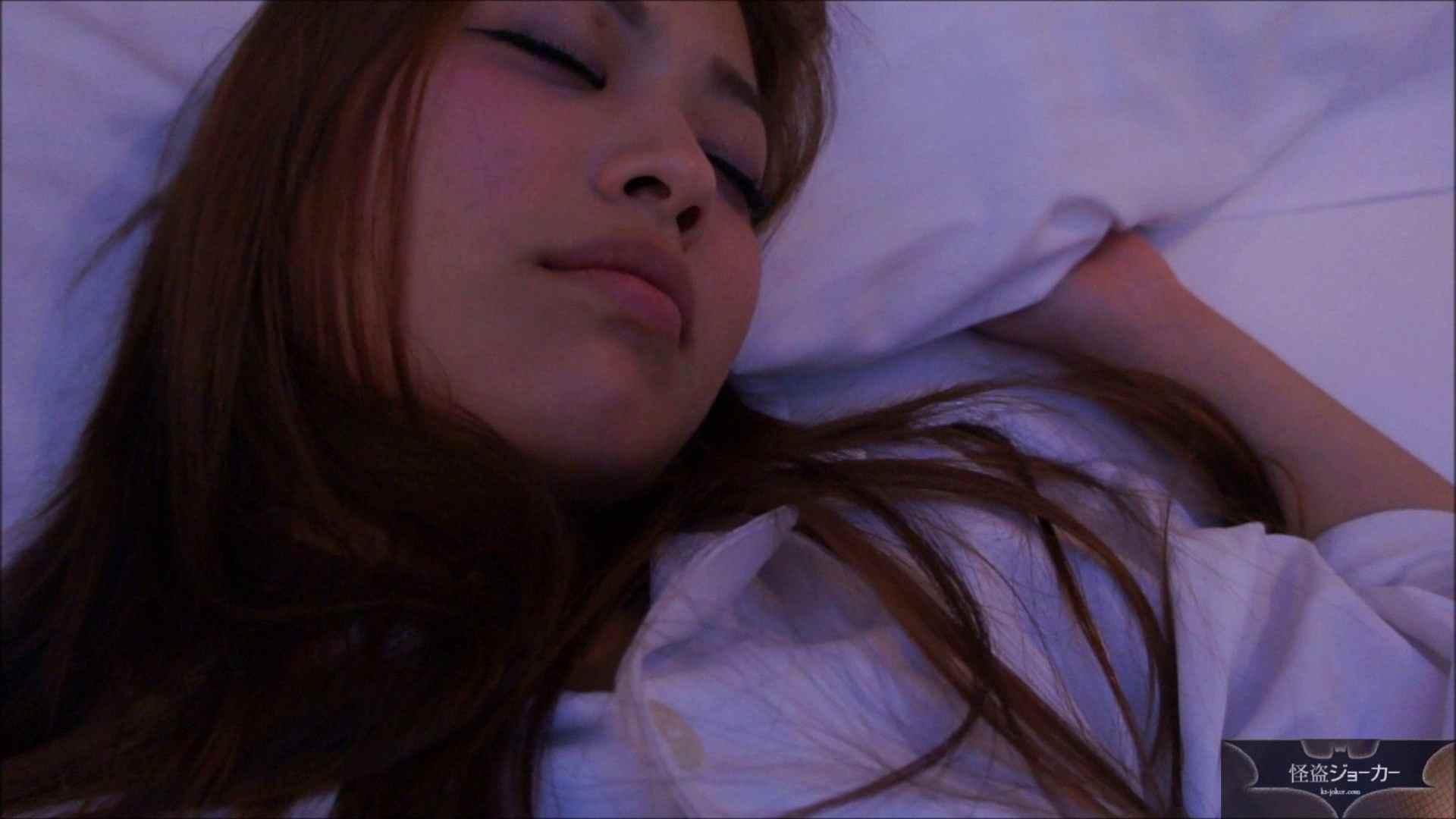 【未公開】vol.13 セレブ美魔女・ユキさんと初めて会った日。 OL | 0  96連発 36