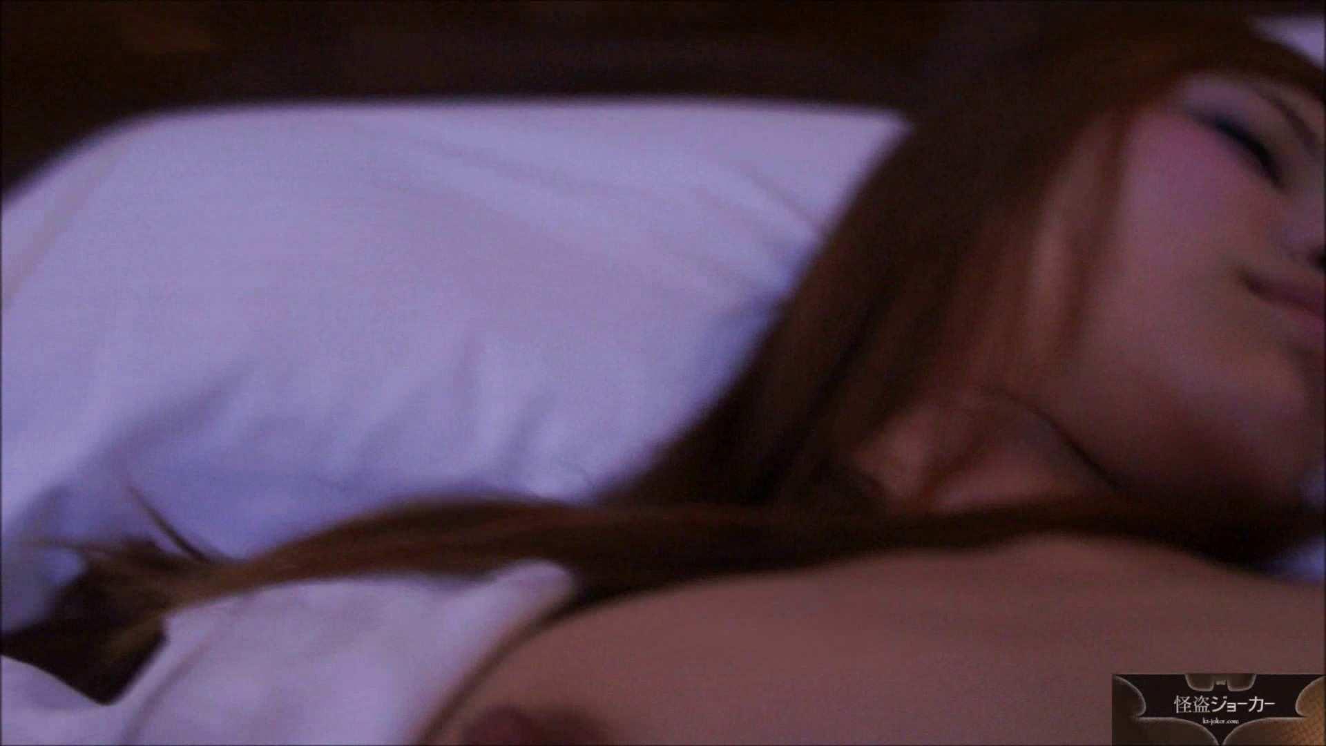 【未公開】vol.13 セレブ美魔女・ユキさんと初めて会った日。 OL | 0  96連発 54