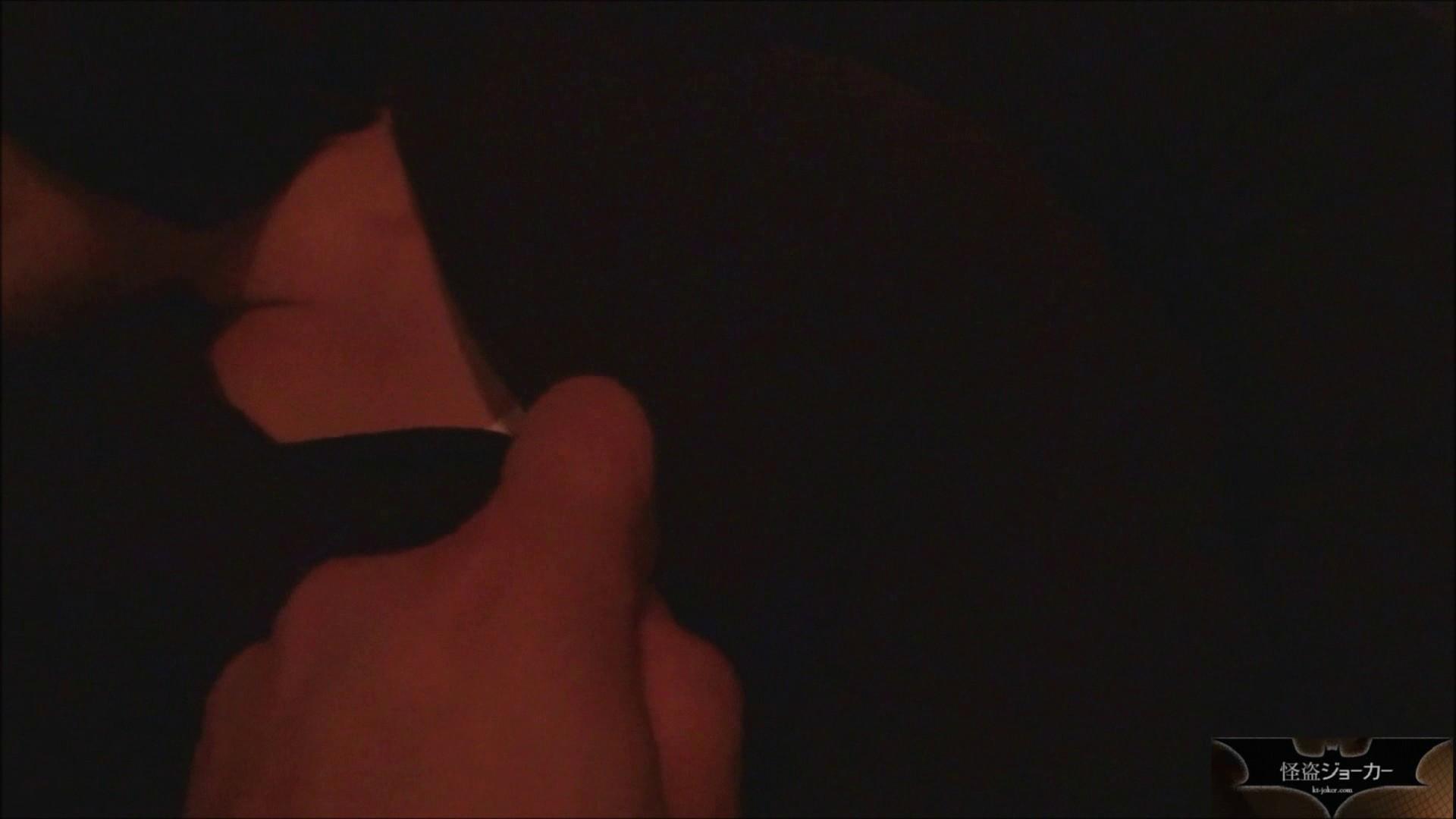 【未公開】vol.16 まおとこずえ-前編- 人妻達のヌード | 知人達のヌード  68連発 21