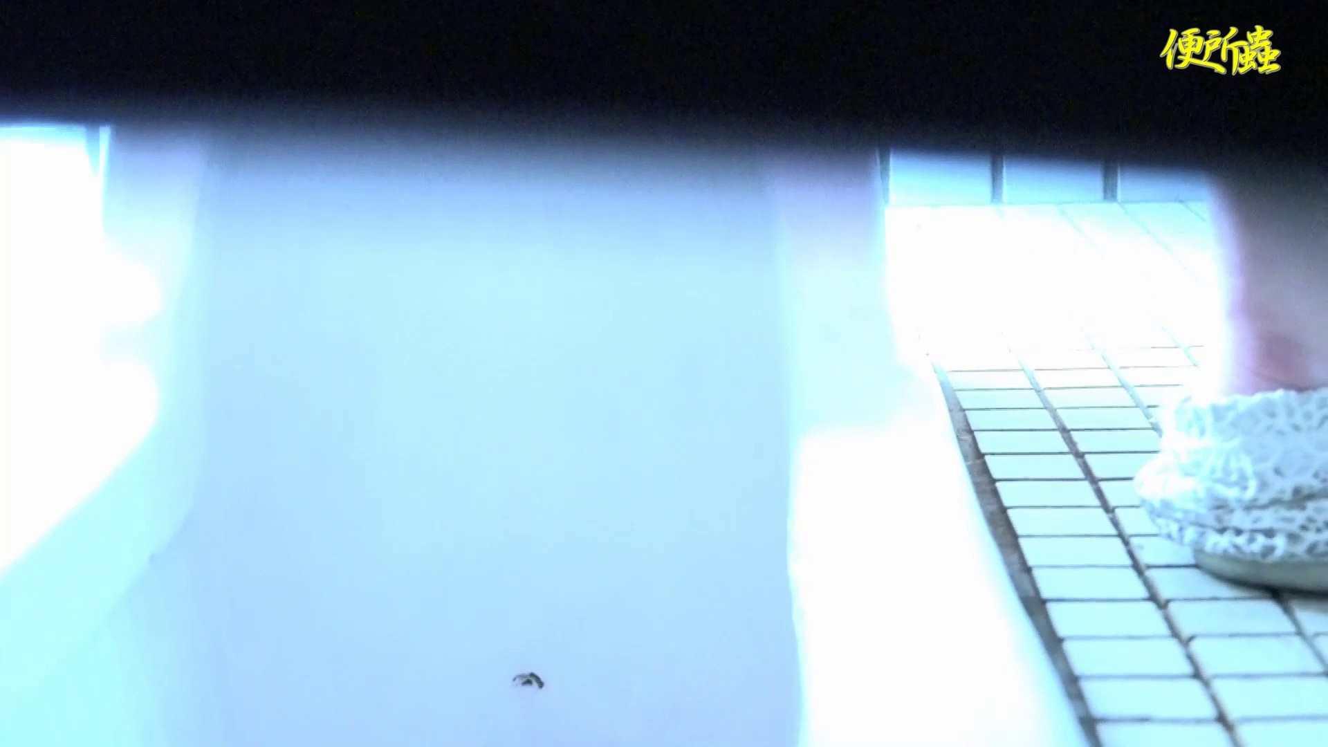 vol.01 便所蟲さんのリターン~便所蟲2匹目~ 洗面所着替え | 盗撮エロすぎ  78連発 22