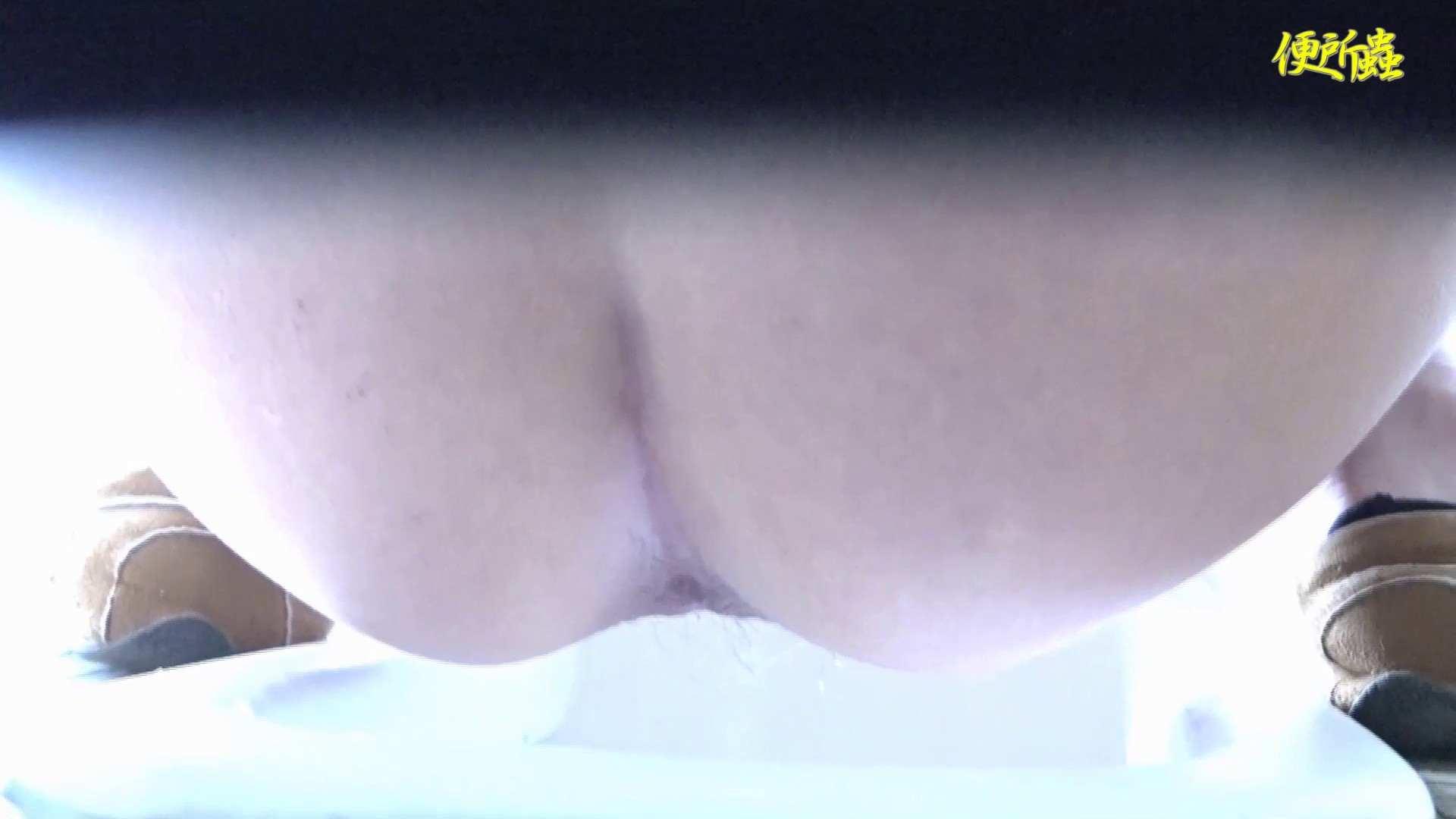 vol.01 便所蟲さんのリターン~便所蟲2匹目~ 洗面所着替え | 盗撮エロすぎ  78連発 50