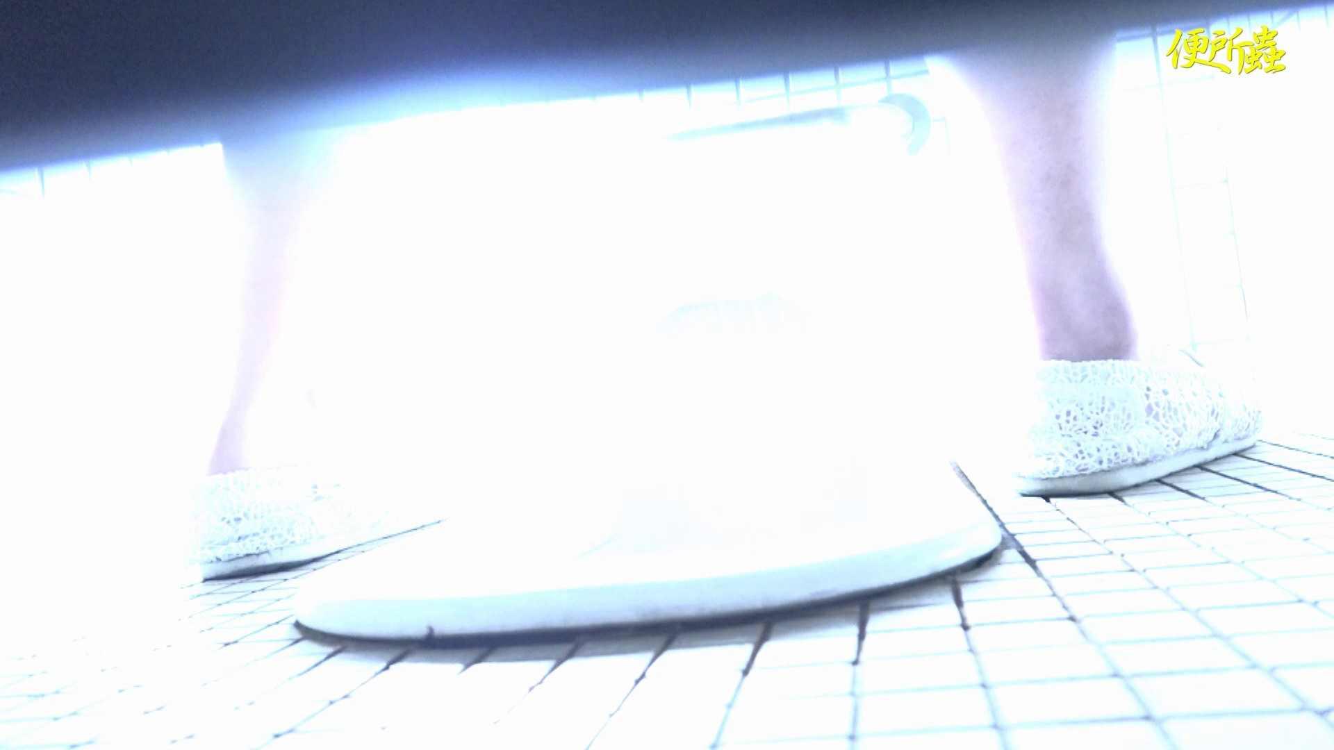 vol.01 便所蟲さんのリターン~便所蟲2匹目~ 洗面所着替え | 盗撮エロすぎ  78連発 78