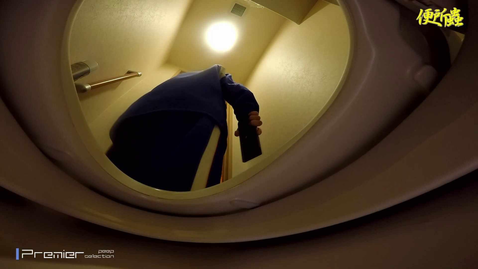 【洗面所盗撮】便所蟲さんリターン vol.24 便所ハメ撮り   盗撮エロすぎ  85連発 37