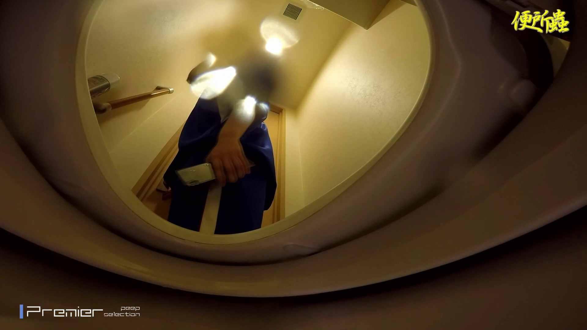 【洗面所盗撮】便所蟲さんリターン vol.24 便所ハメ撮り   盗撮エロすぎ  85連発 49