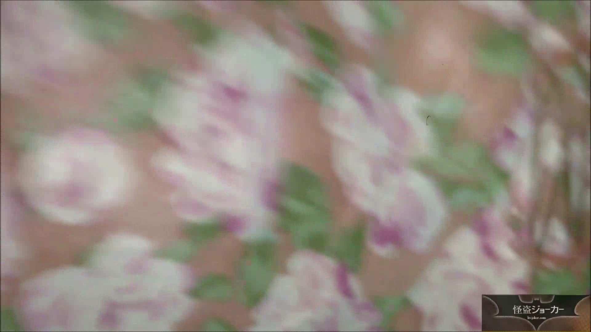 【未公開】vol.68{BLENDA系美女}UAちゃん_甘い香りと生臭い香り 美女達のヌード   OL  23連発 16
