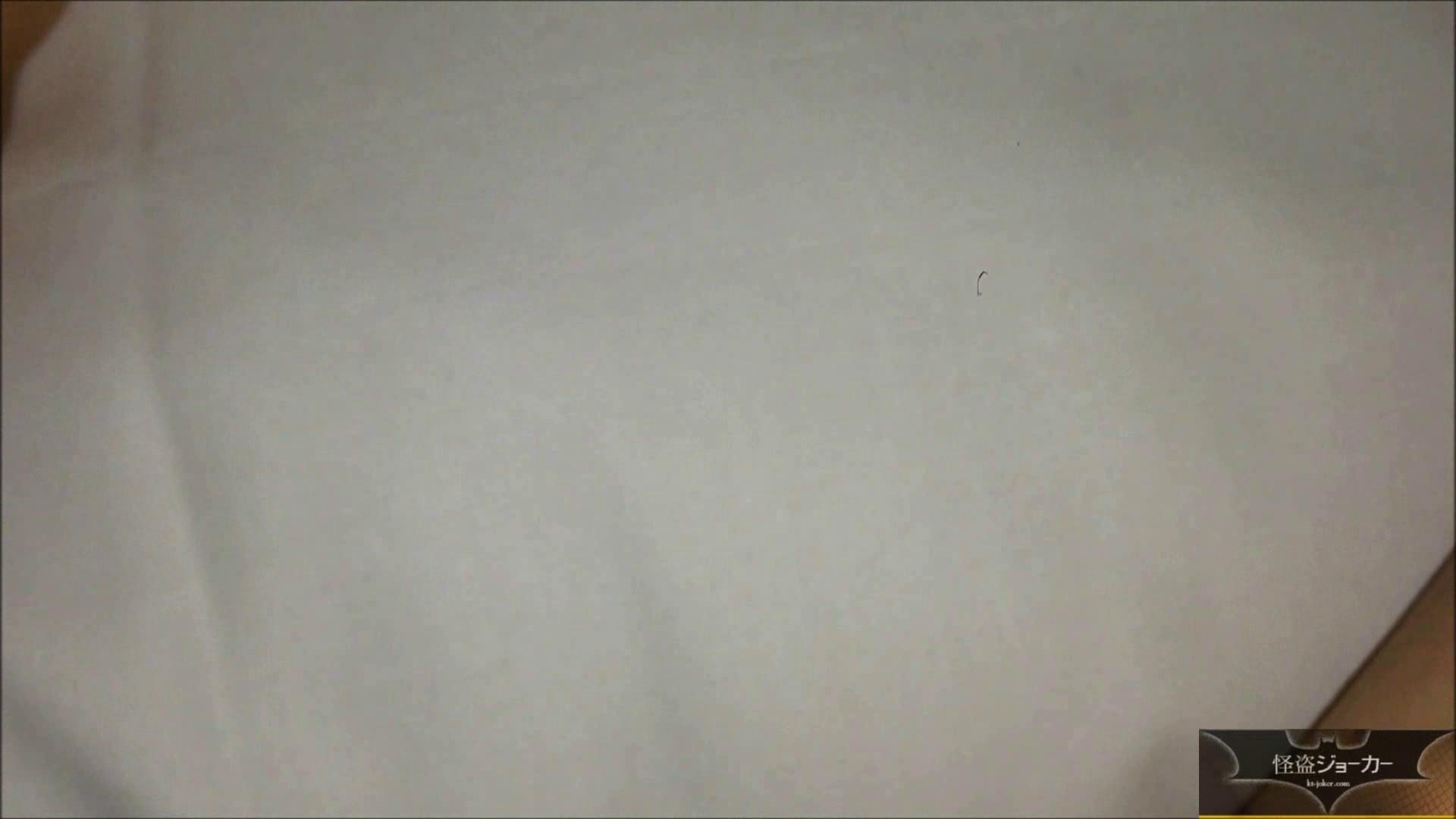 【未公開】vol.69 {AKB系・清純黒髪美少女}Haruruちゃん苺の夜 マンコ特集 | オマンコ丸見え  88連発 14