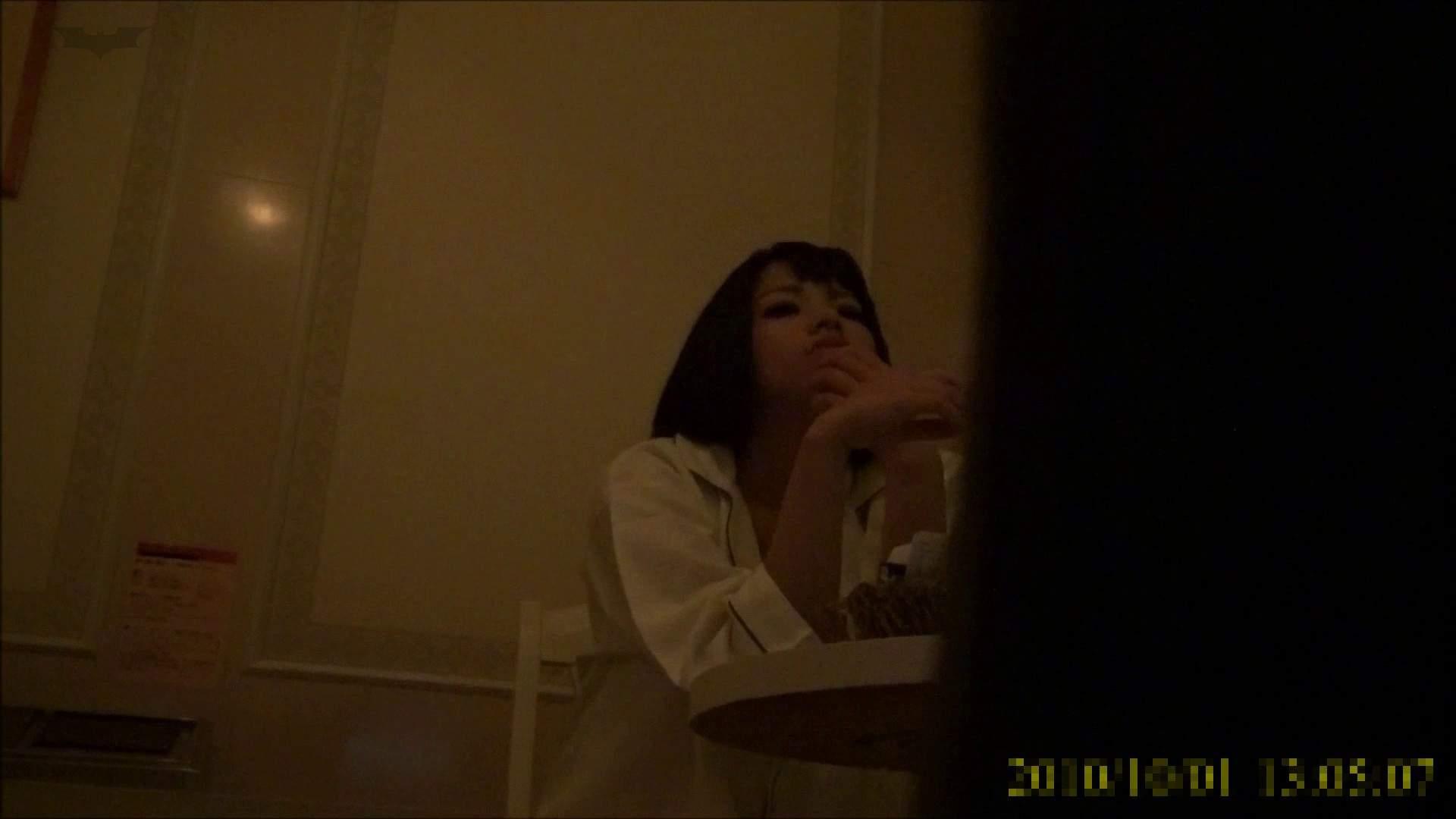 【未公開】vol.96 {茶髪→黒髪ギャル}美巨乳アミちゃん③【前編】 トイレ中   ホテル  96連発 10