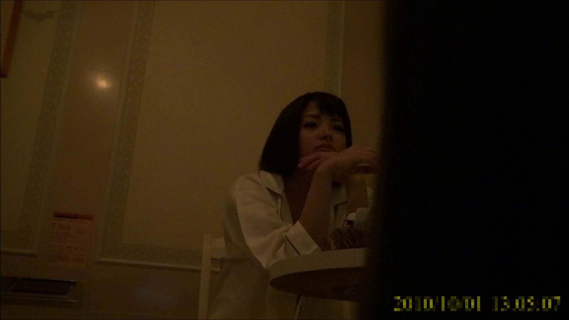 【未公開】vol.96 {茶髪→黒髪ギャル}美巨乳アミちゃん③【前編】 トイレ中   ホテル  96連発 12