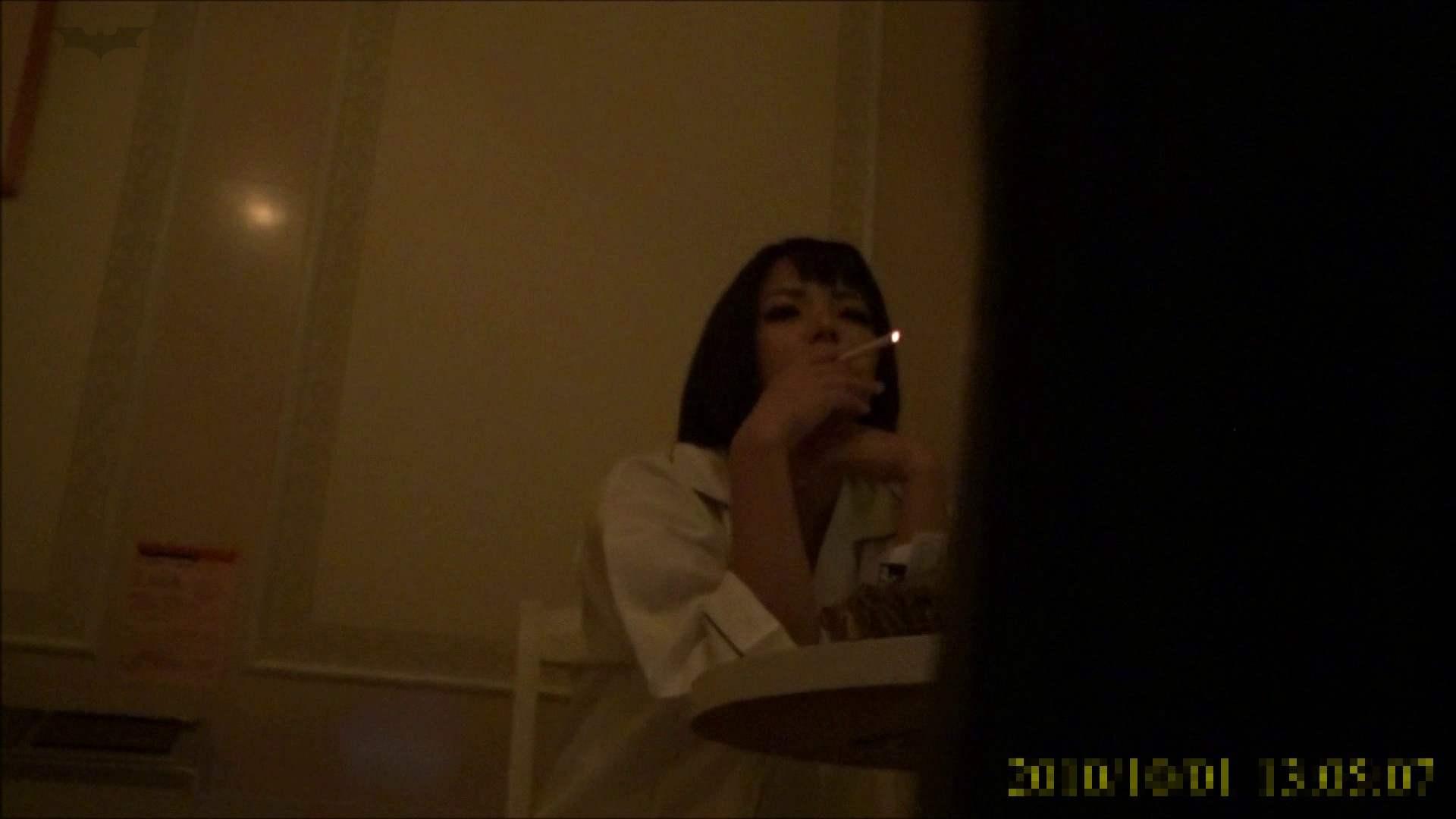 【未公開】vol.96 {茶髪→黒髪ギャル}美巨乳アミちゃん③【前編】 トイレ中   ホテル  96連発 15