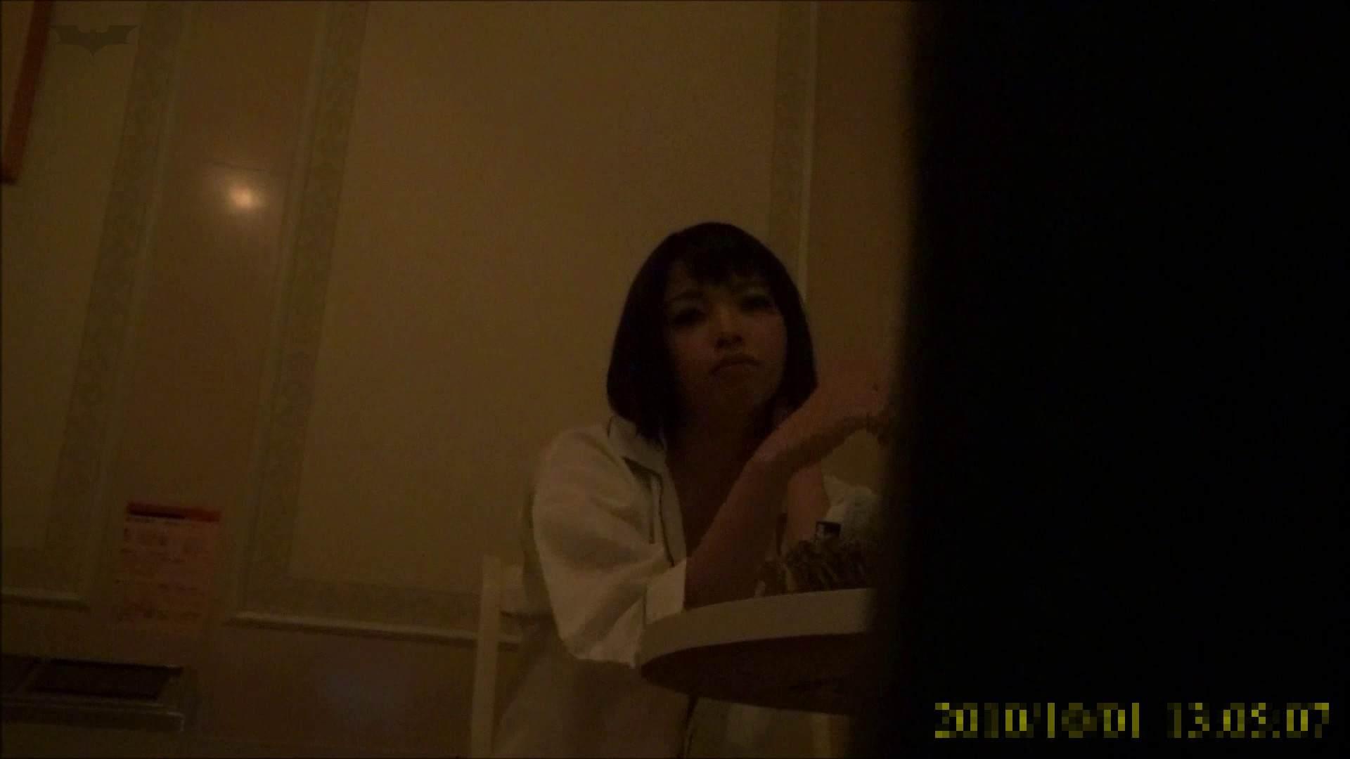 【未公開】vol.96 {茶髪→黒髪ギャル}美巨乳アミちゃん③【前編】 トイレ中   ホテル  96連発 16