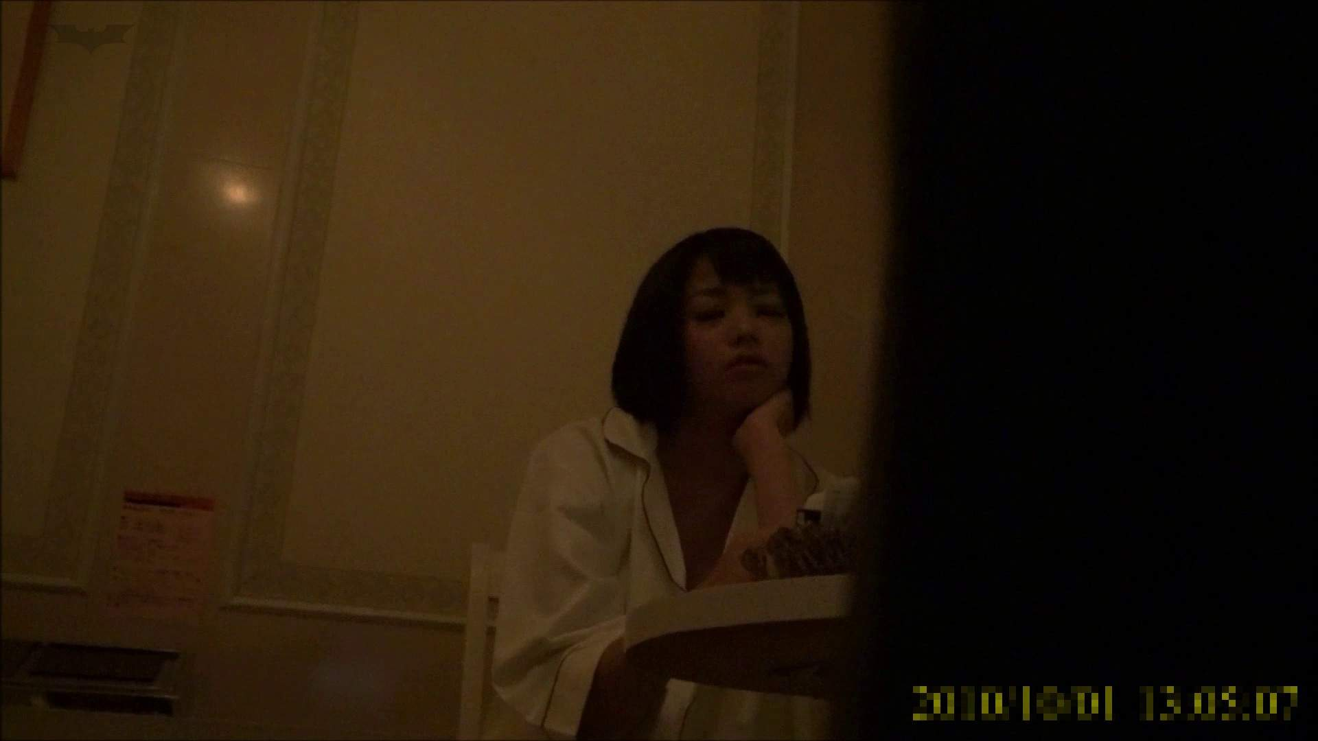 【未公開】vol.96 {茶髪→黒髪ギャル}美巨乳アミちゃん③【前編】 トイレ中   ホテル  96連発 17