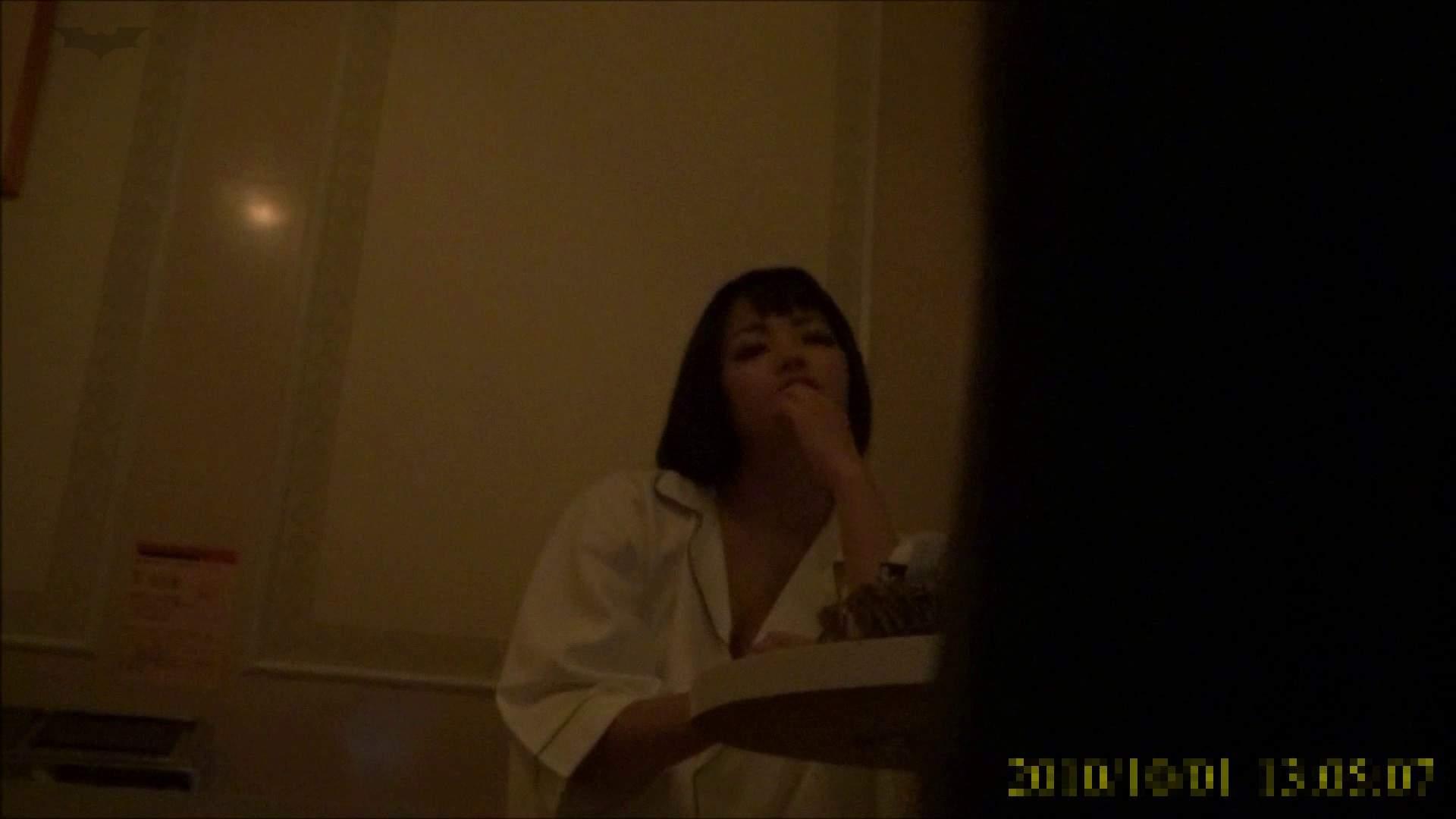 【未公開】vol.96 {茶髪→黒髪ギャル}美巨乳アミちゃん③【前編】 トイレ中   ホテル  96連発 23