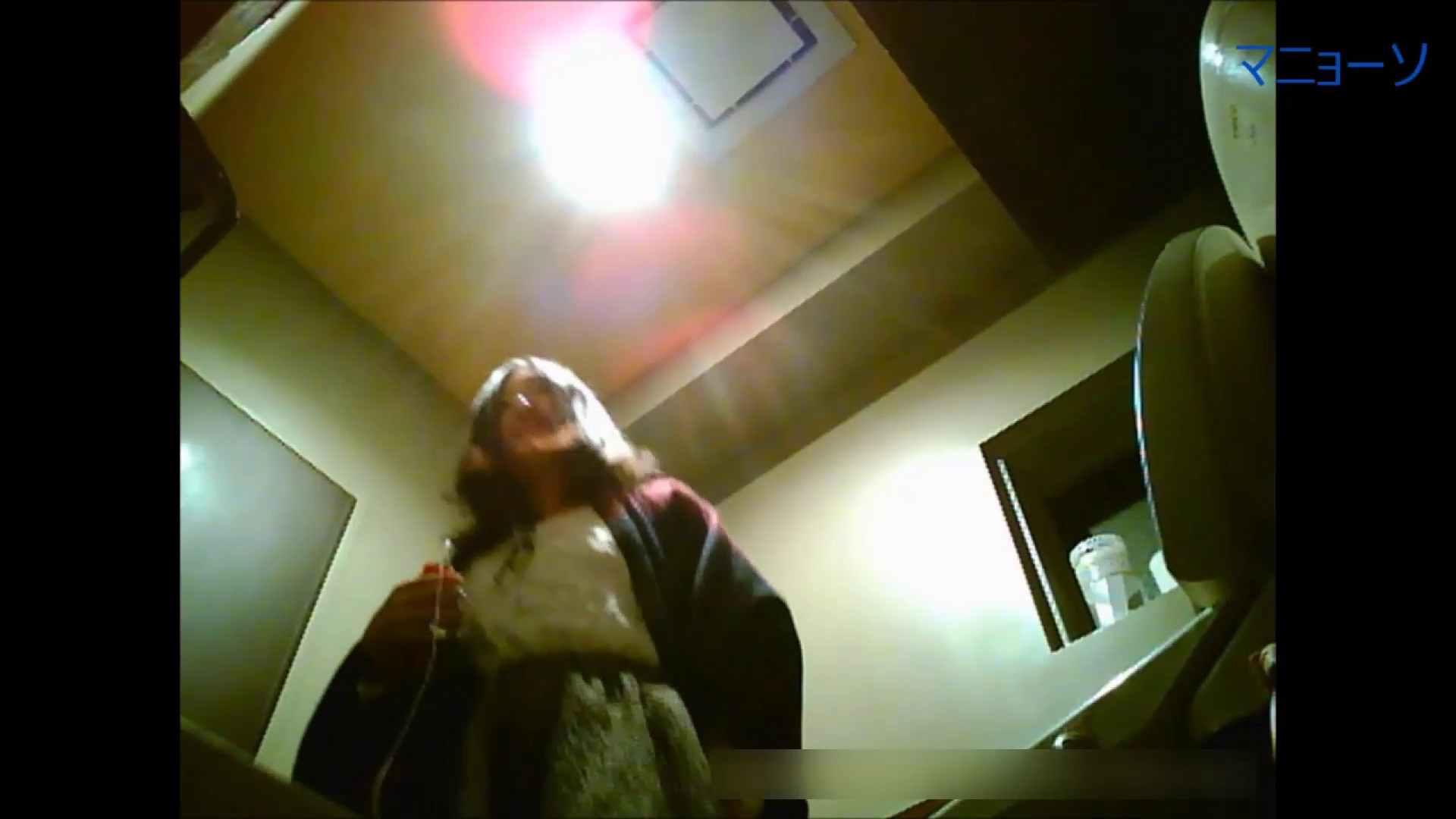 トイレでひと肌脱いでもらいました (JD編)Vol.01 トイレ中 | OL  67連発 9