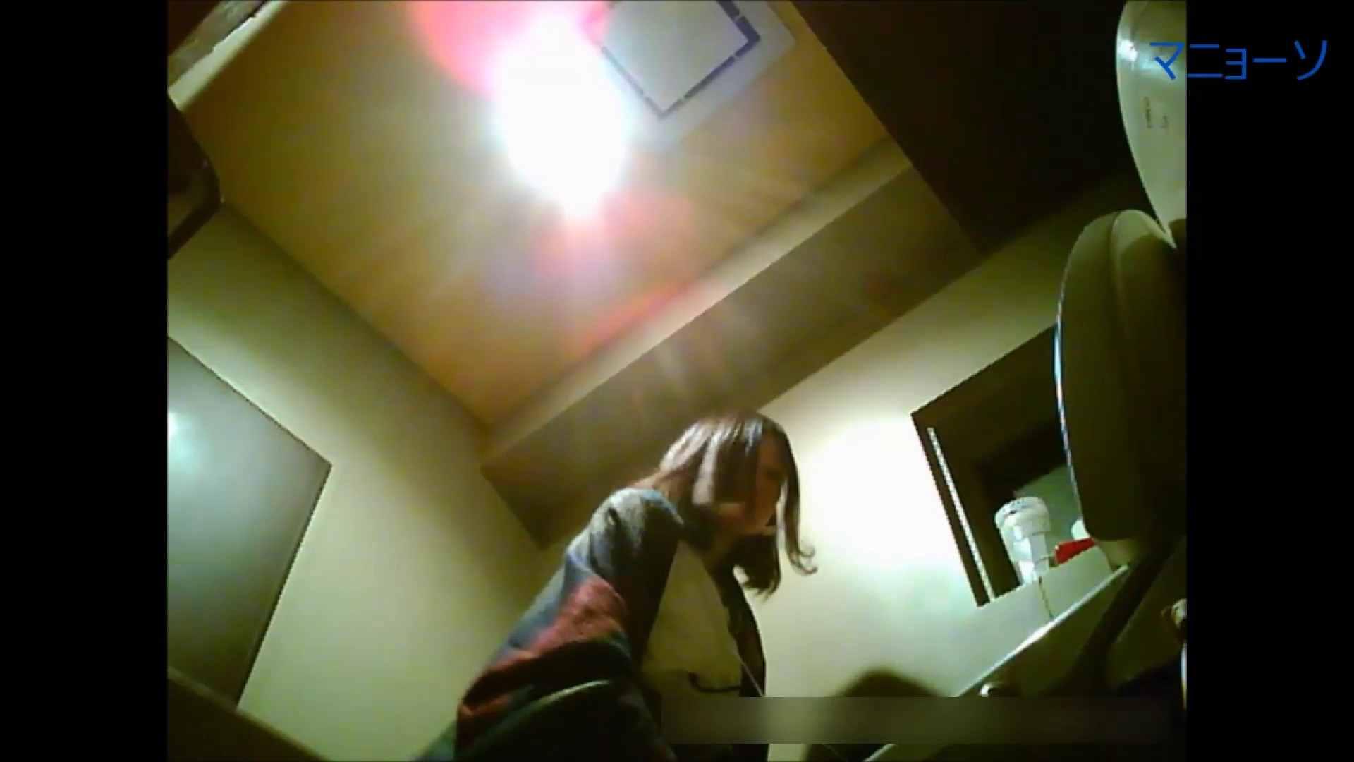 トイレでひと肌脱いでもらいました (JD編)Vol.01 トイレ中 | OL  67連発 27