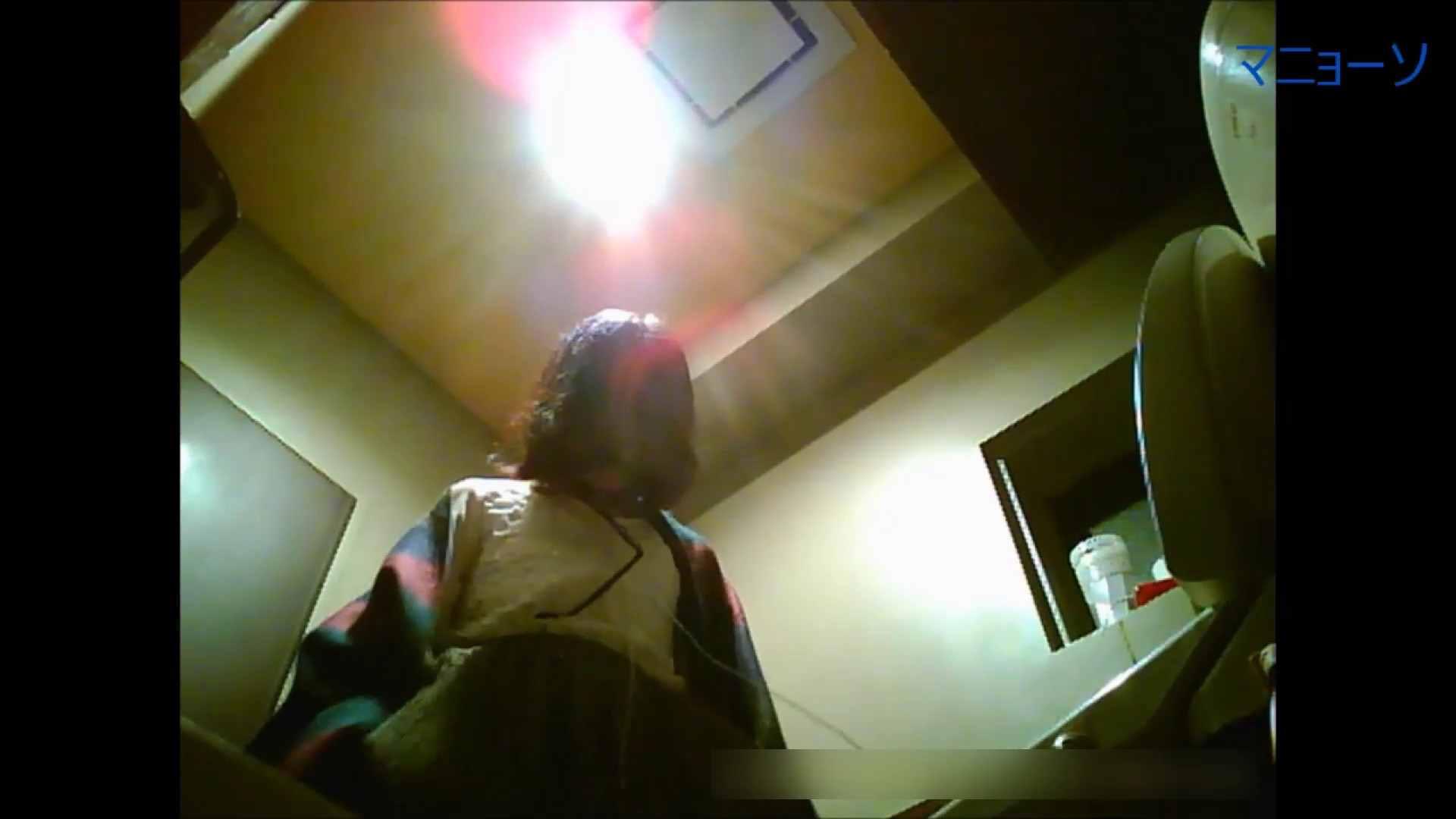 トイレでひと肌脱いでもらいました (JD編)Vol.01 トイレ中 | OL  67連発 28