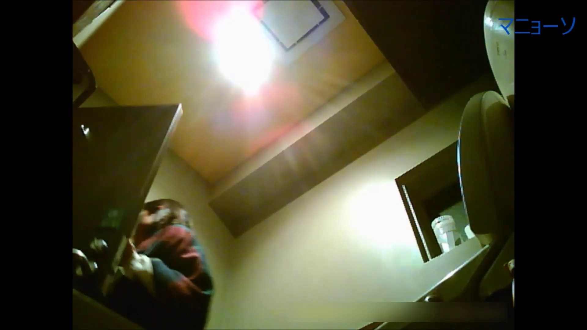 トイレでひと肌脱いでもらいました (JD編)Vol.01 トイレ中 | OL  67連発 31