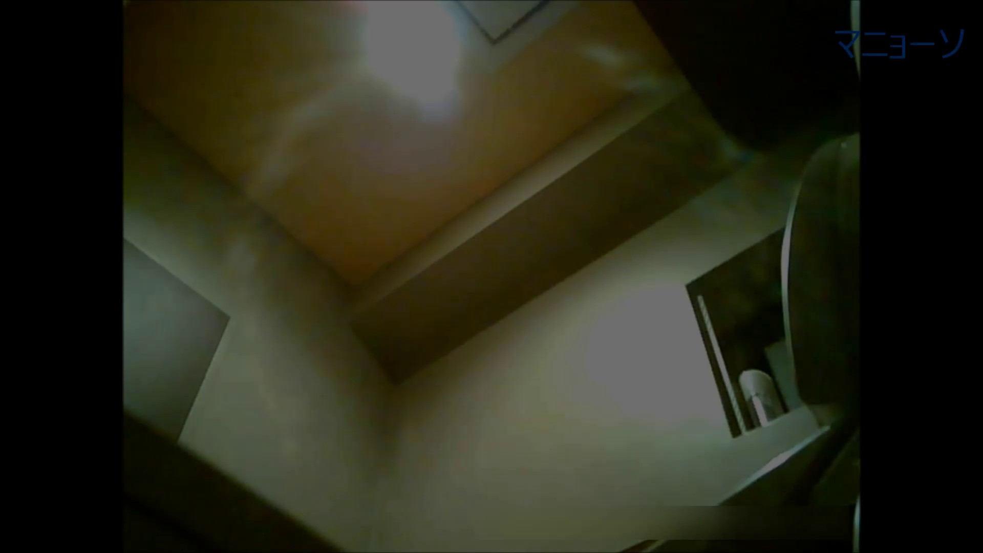 トイレでひと肌脱いでもらいました (JD編)Vol.01 トイレ中 | OL  67連発 32