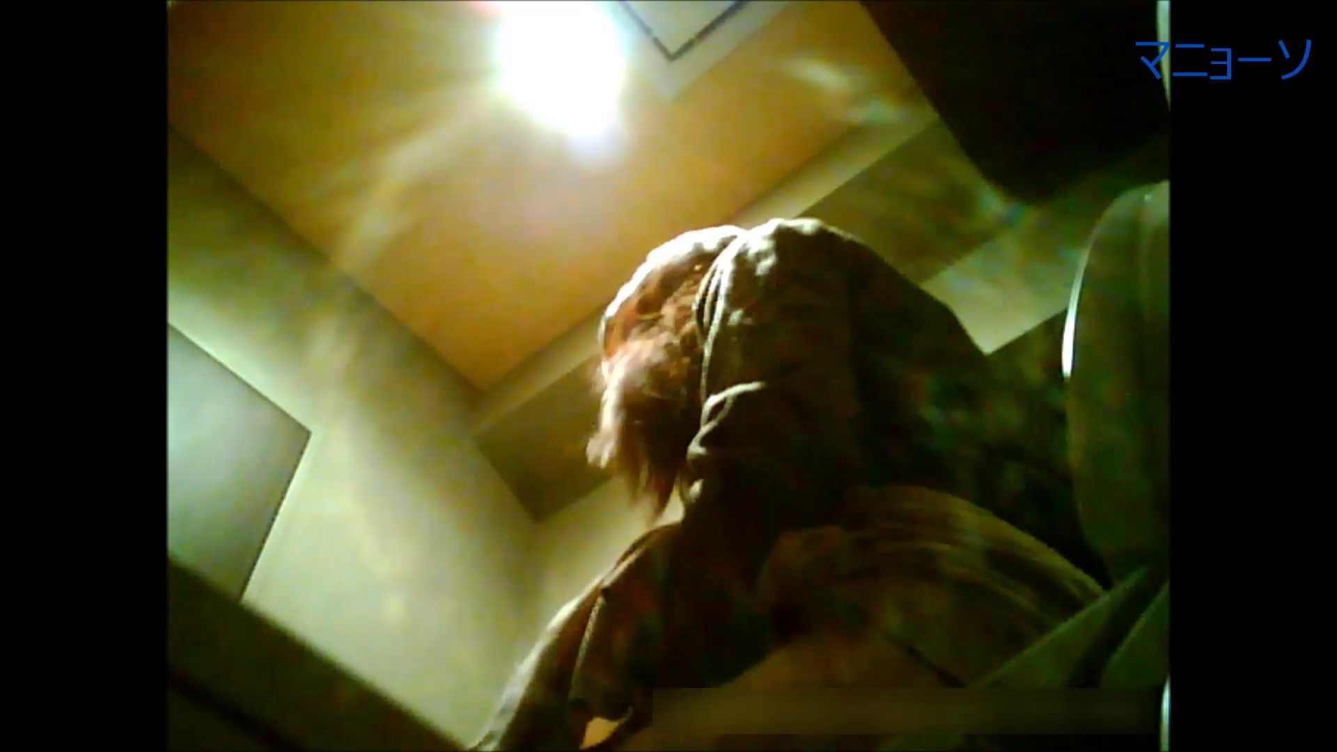 トイレでひと肌脱いでもらいました (JD編)Vol.01 トイレ中 | OL  67連発 44