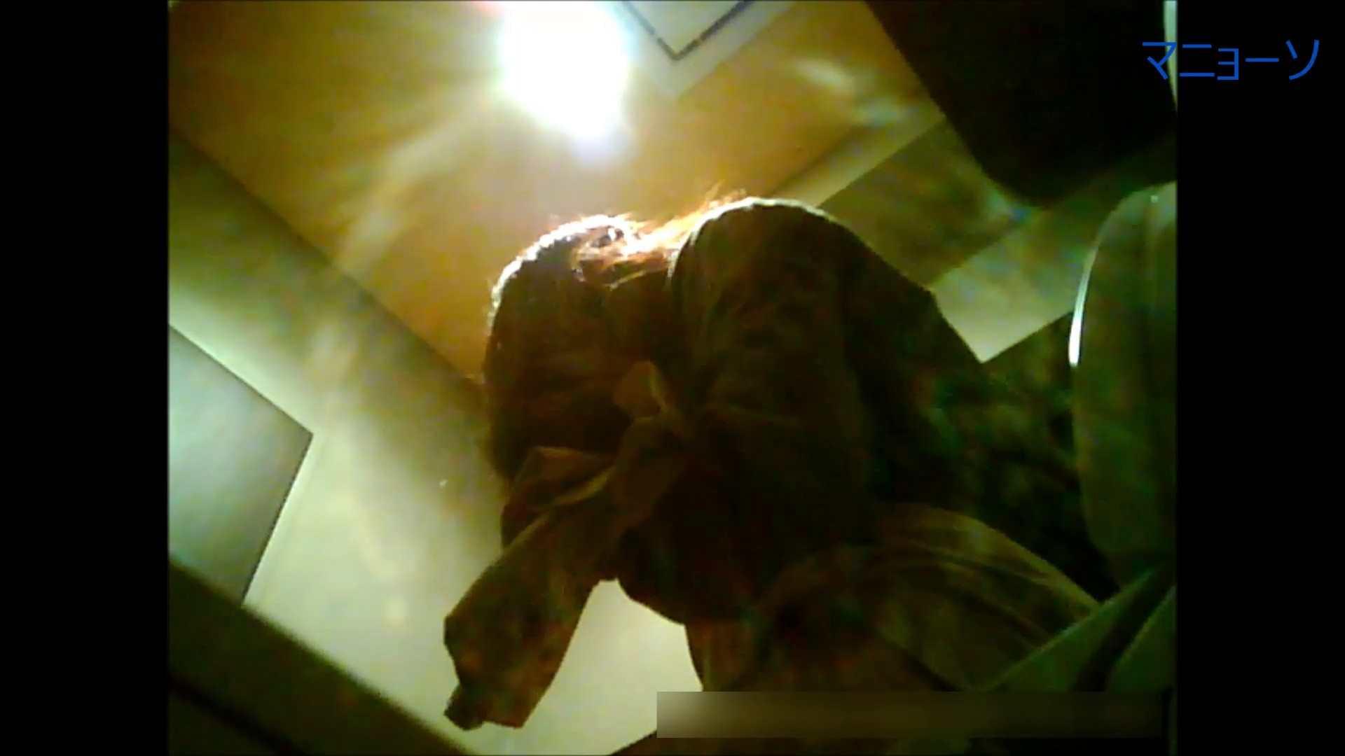 トイレでひと肌脱いでもらいました (JD編)Vol.01 トイレ中 | OL  67連発 45