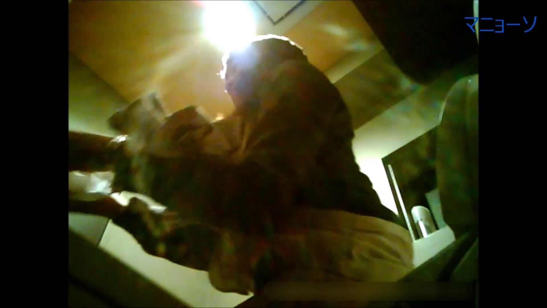 トイレでひと肌脱いでもらいました (JD編)Vol.01 トイレ中 | OL  67連発 48