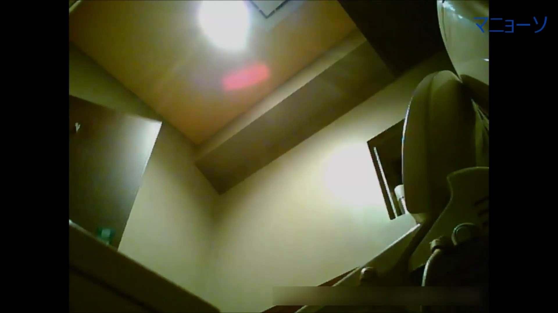 トイレでひと肌脱いでもらいました (JD編)Vol.01 トイレ中 | OL  67連発 58