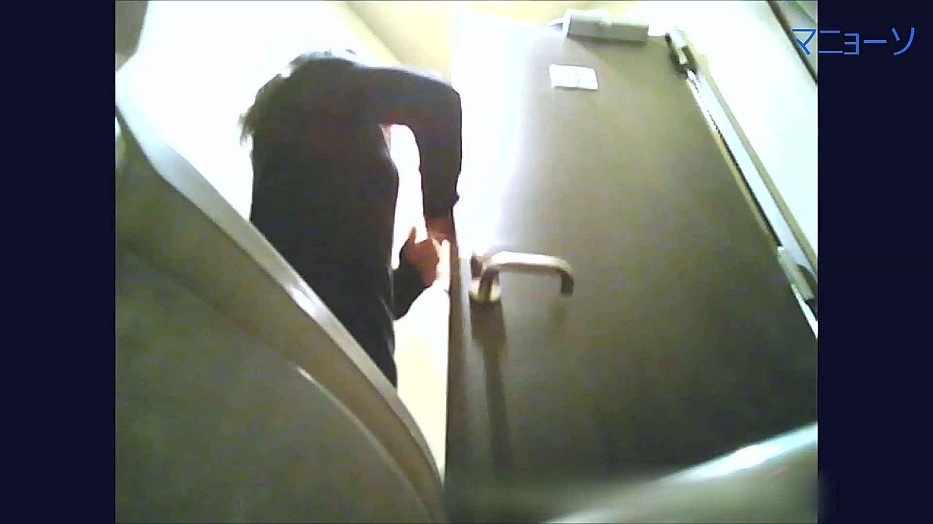 トイレでひと肌脱いでもらいました (JD編)Vol.03 OL | トイレ中  88連発 24
