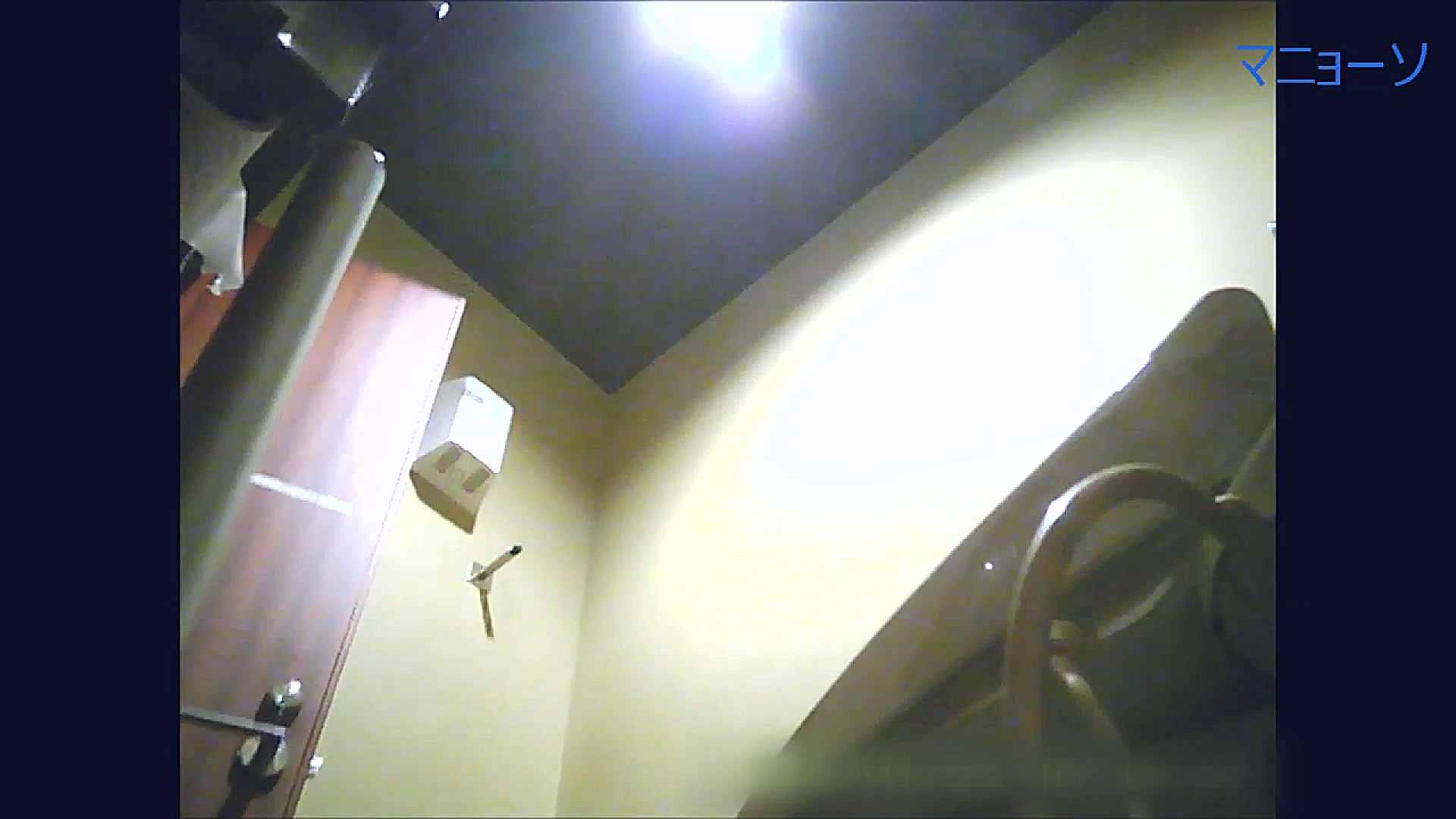 トイレでひと肌脱いでもらいました (JD編)Vol.07 トイレ中 | OL  36連発 9