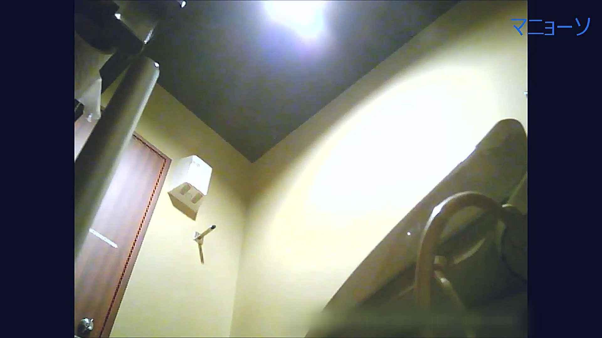 トイレでひと肌脱いでもらいました (JD編)Vol.07 トイレ中 | OL  36連発 10