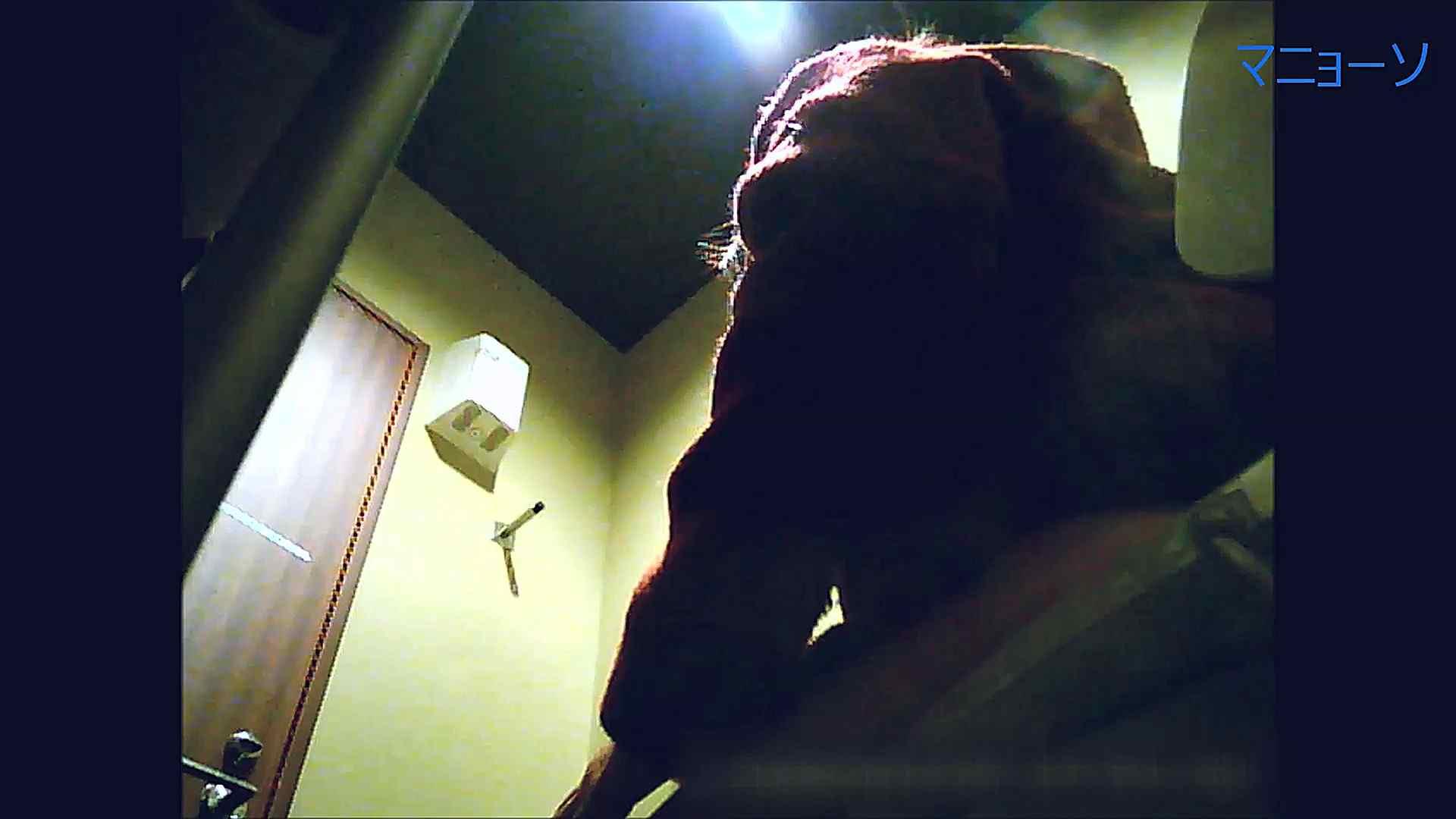 トイレでひと肌脱いでもらいました (JD編)Vol.07 トイレ中 | OL  36連発 12