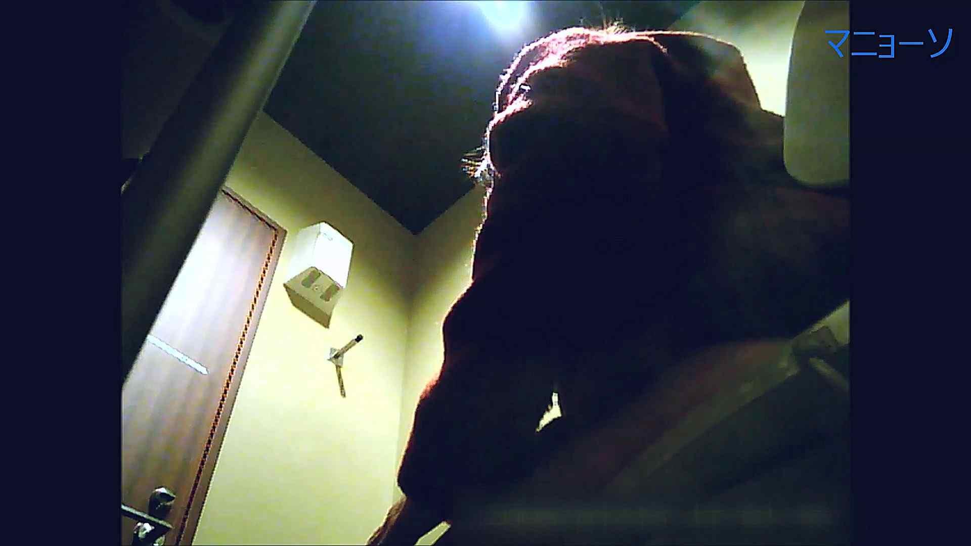 トイレでひと肌脱いでもらいました (JD編)Vol.07 トイレ中 | OL  36連発 14